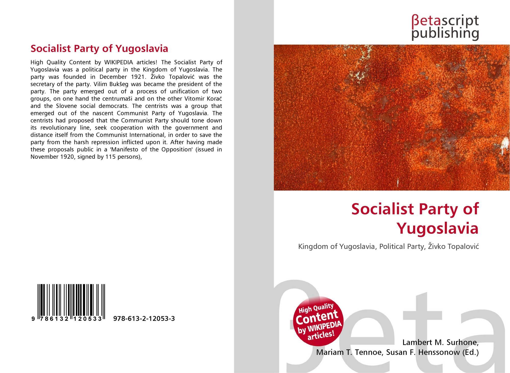 Bookcover of Socialist Party of Yugoslavia. Omni badge 9307e2201e5f762643a64561af3456be64a87707602f96b92ef18a9bbcada116