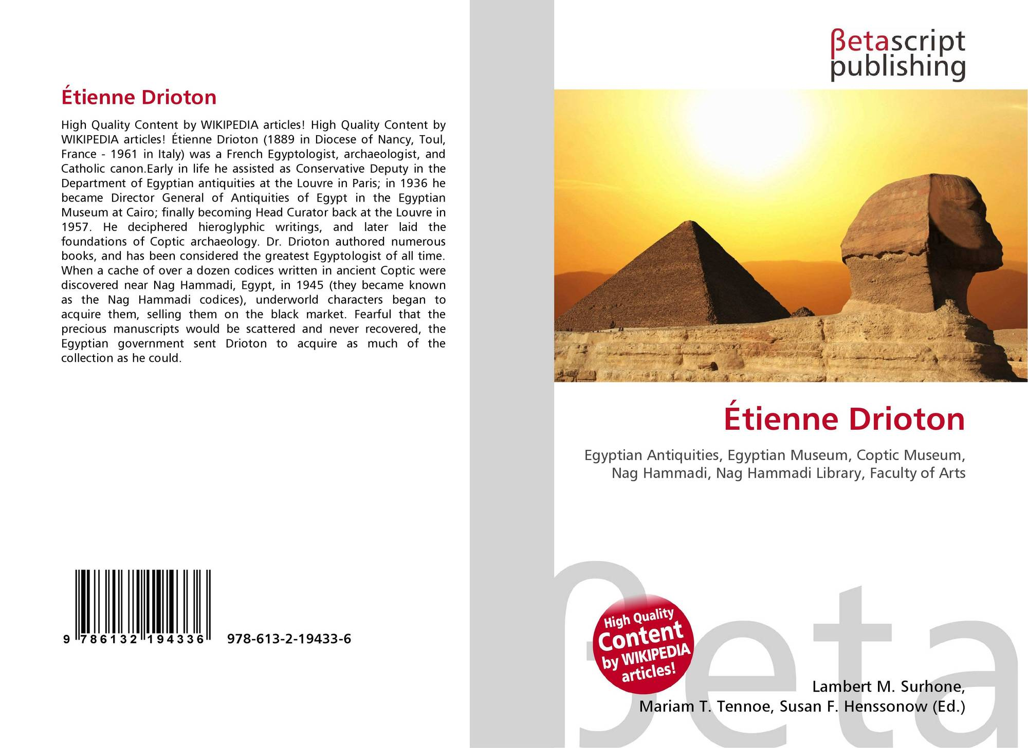 an overview of the predynastic period of the old kingdom of egypt