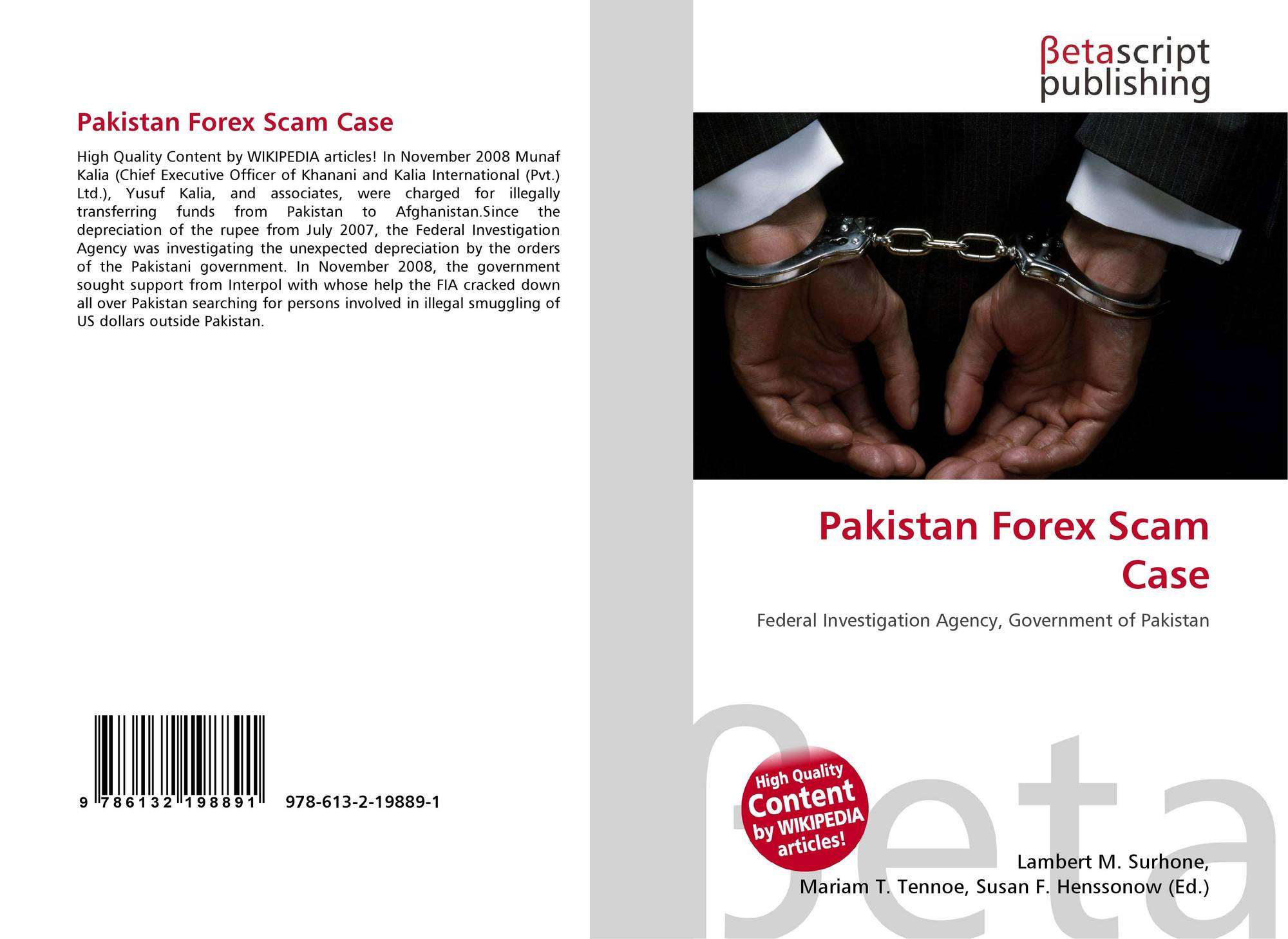Pakistan forex scandal world investment opportunities funds prospectus of a company