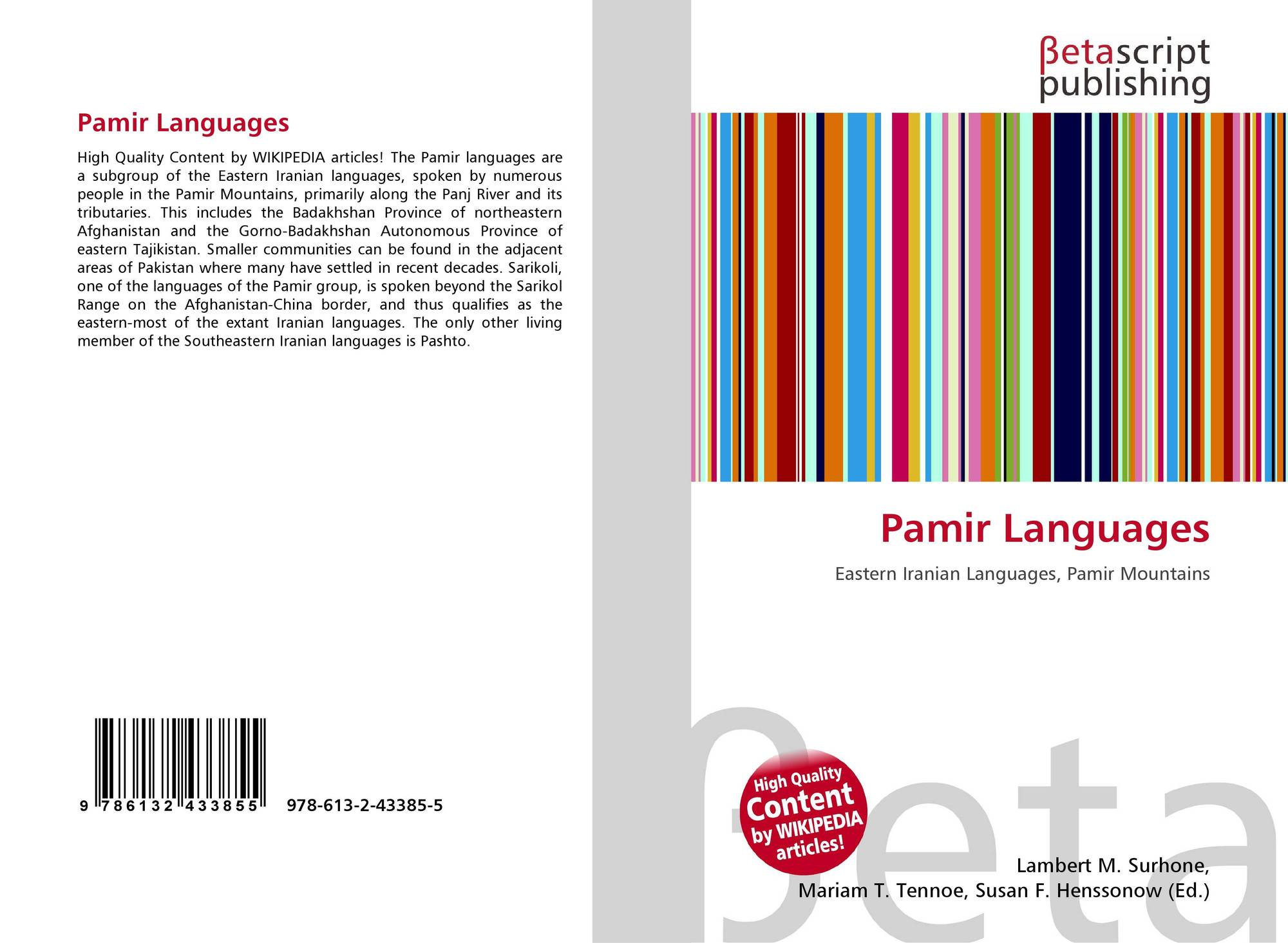 Bookcover of Pamir Languages