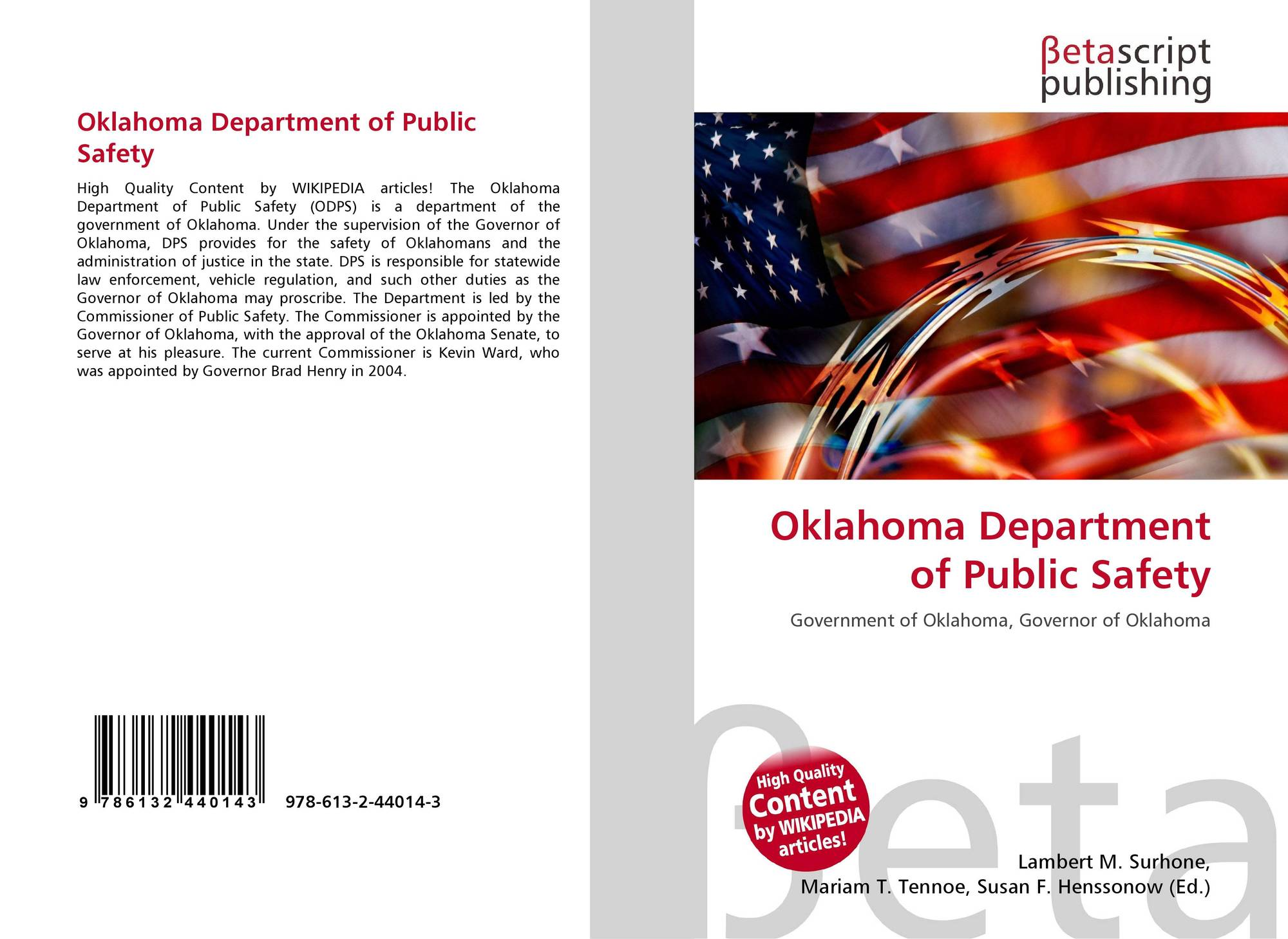 an introduction to the analysis of public schools in the united states A national report card available now new report the real shame of the nation  available now the ability of state school finance systems to fairly deliver resources to students is an essential precondition for the delivery of high quality ed ucation.