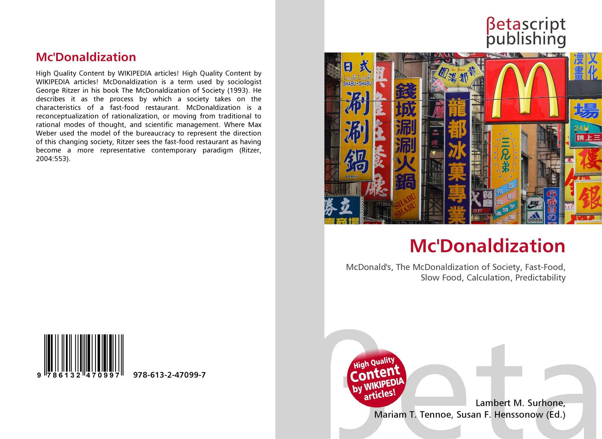 mc donaldization the dehumanization of workers essay In this essay the perspective of ritzer's corporate communication or mccommunication considering a mcdonaldization of corporate communication hypothesis.