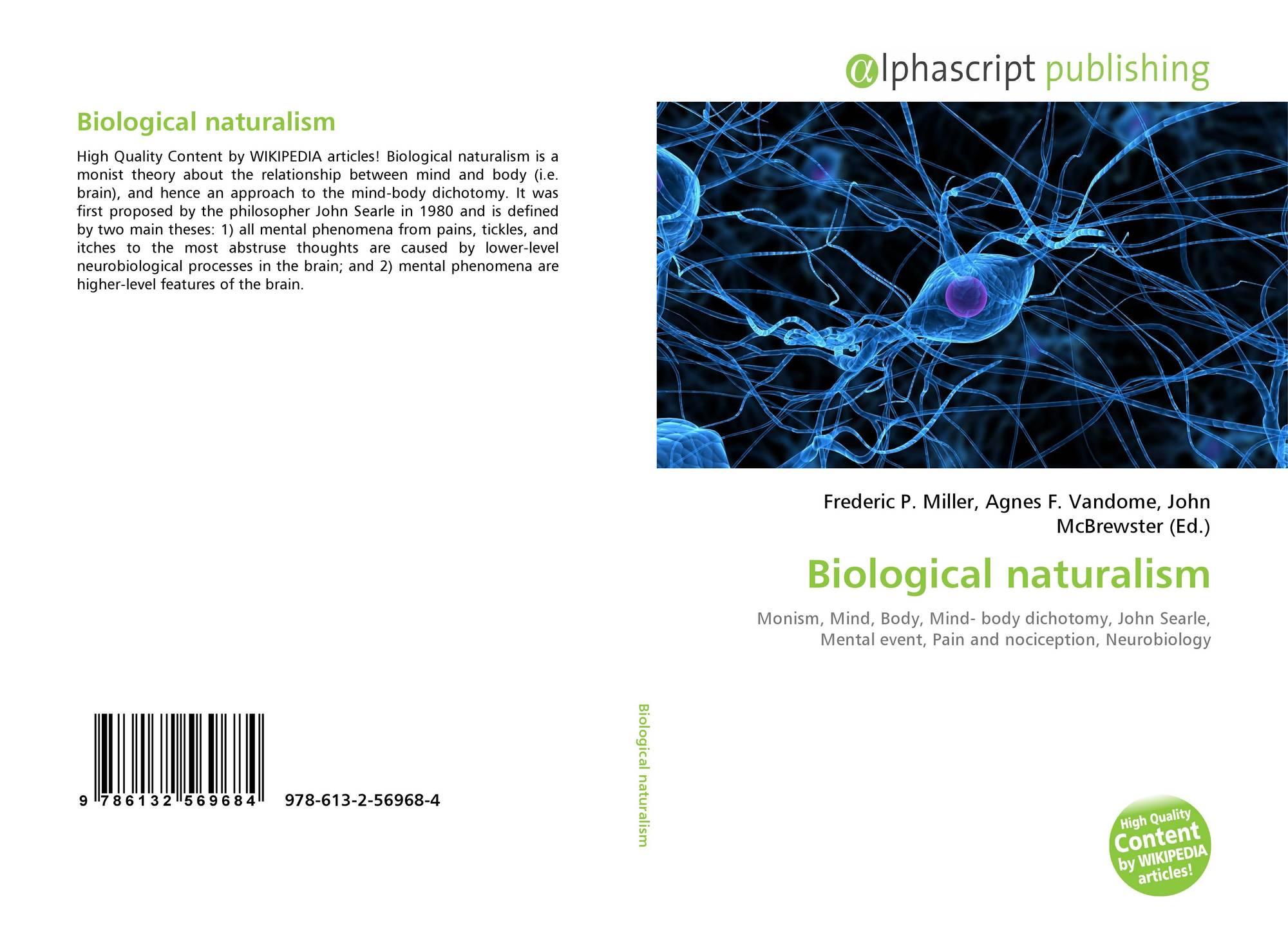 searles biological naturalism