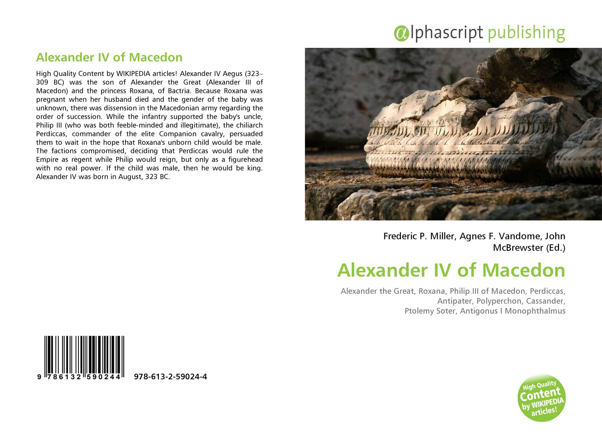 an analysis of the alexanders death in lysimachus Featured is this what alexander the great looked like after cassander's death in 297 lysimachus began minting tetradrachms prosopography of alexanders.
