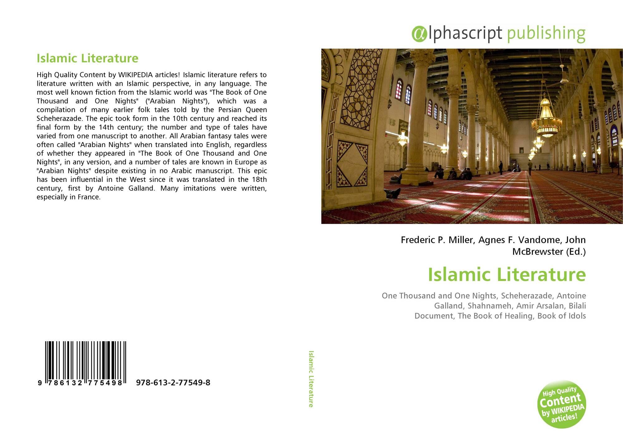 Islamic Literature, 978-613-2-77549-8, 6132775498 ...