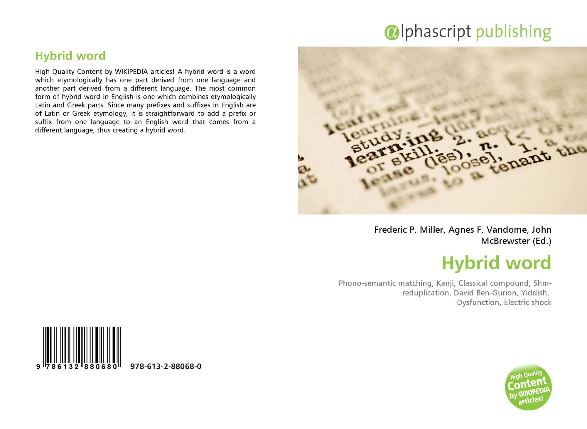 Bookcover of Hybrid word