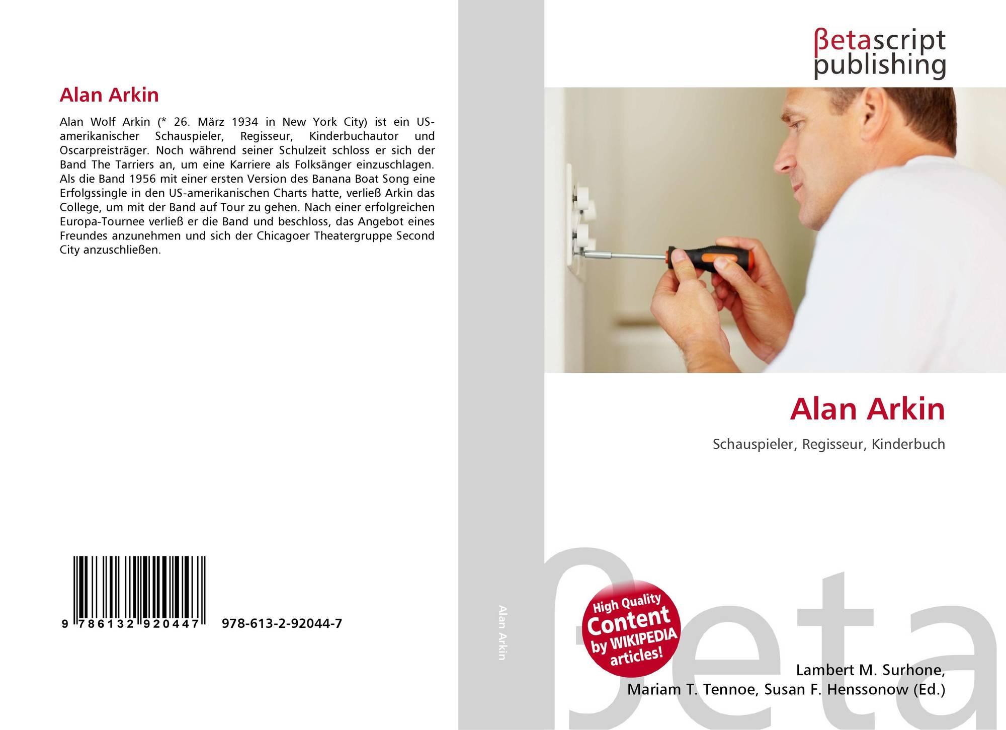 void deck by alfian bin saat essay