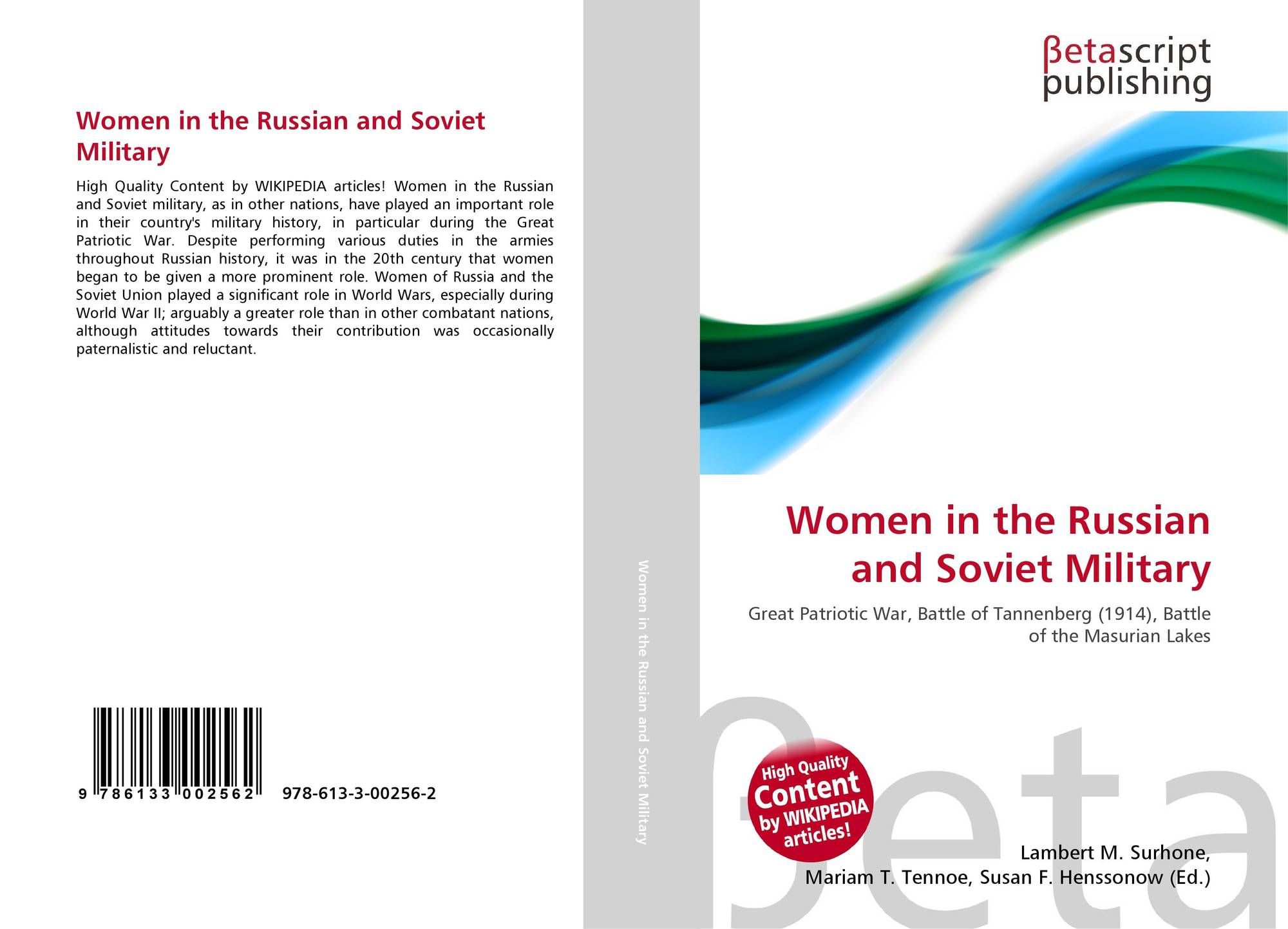 role of women in russia between 1928 and 1941 essay Although the kulaks [kulaks: wealthy russian farming peasants, who strongly opposed collectivisation back to russia/ussr 1905 - 1941 index listen history audio.
