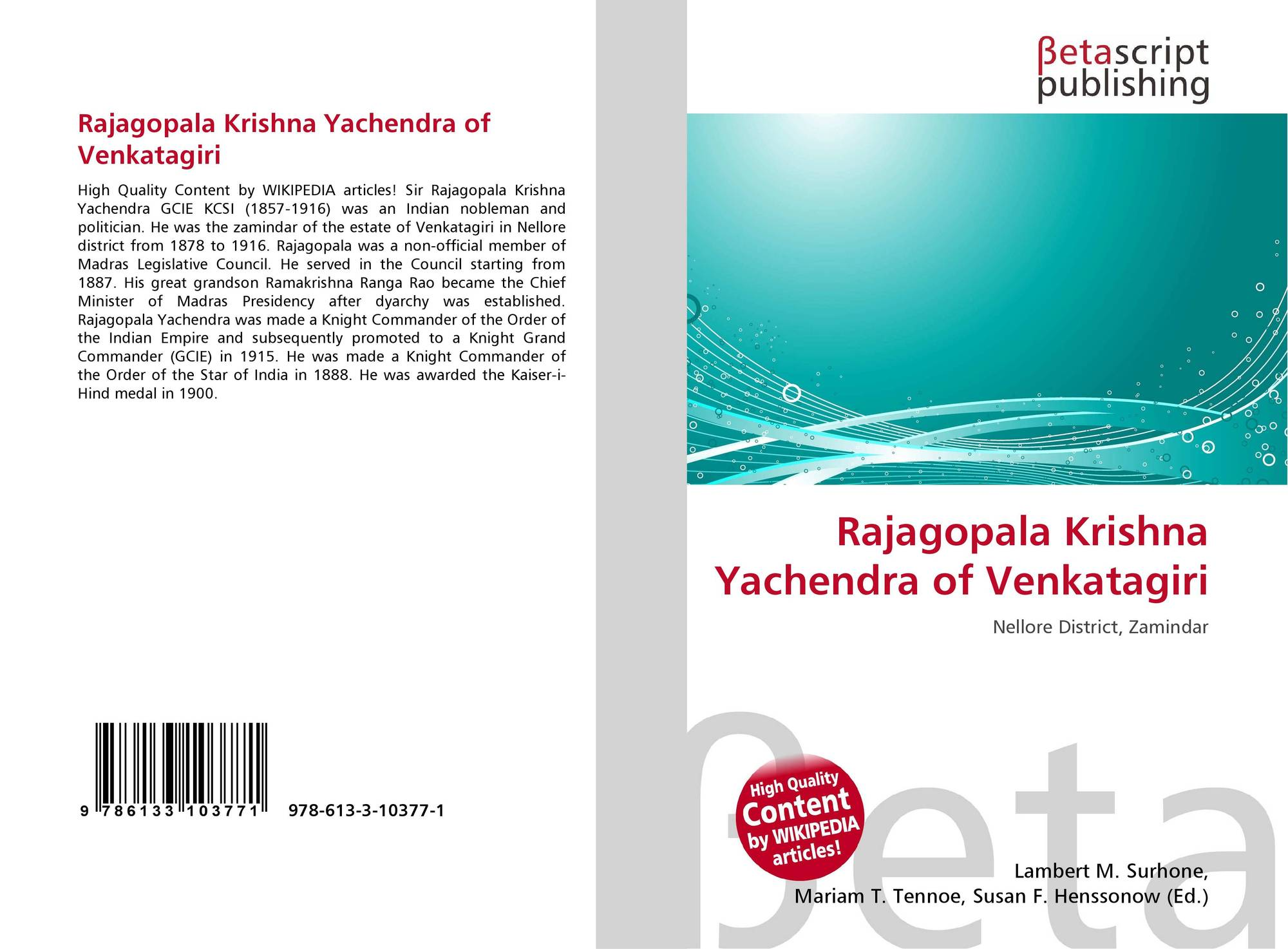 Rajagopala Krishna Yachendra