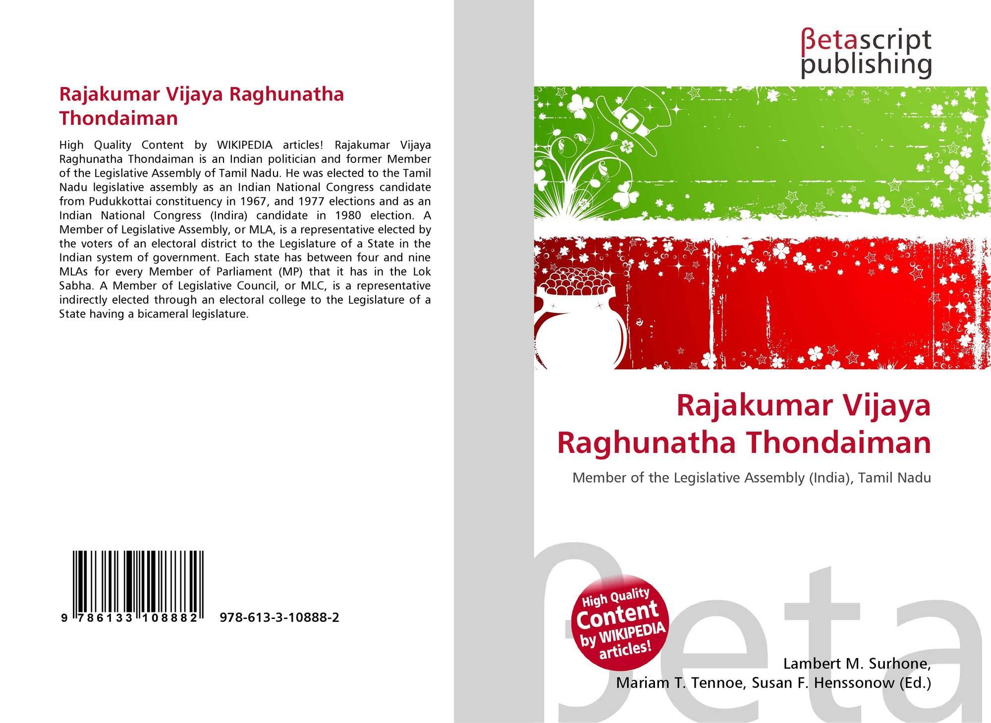 Rajakumar Vijaya Raghunatha Thondaiman, 978-613-3-10888-2