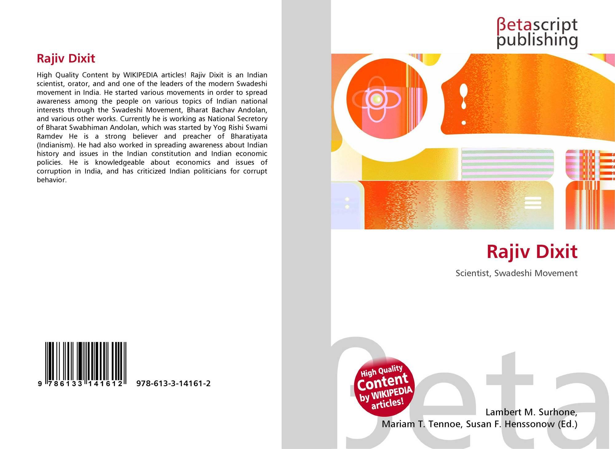 Rajiv Dixit, 978-613-3-14161-2, 6133141611 ,9786133141612
