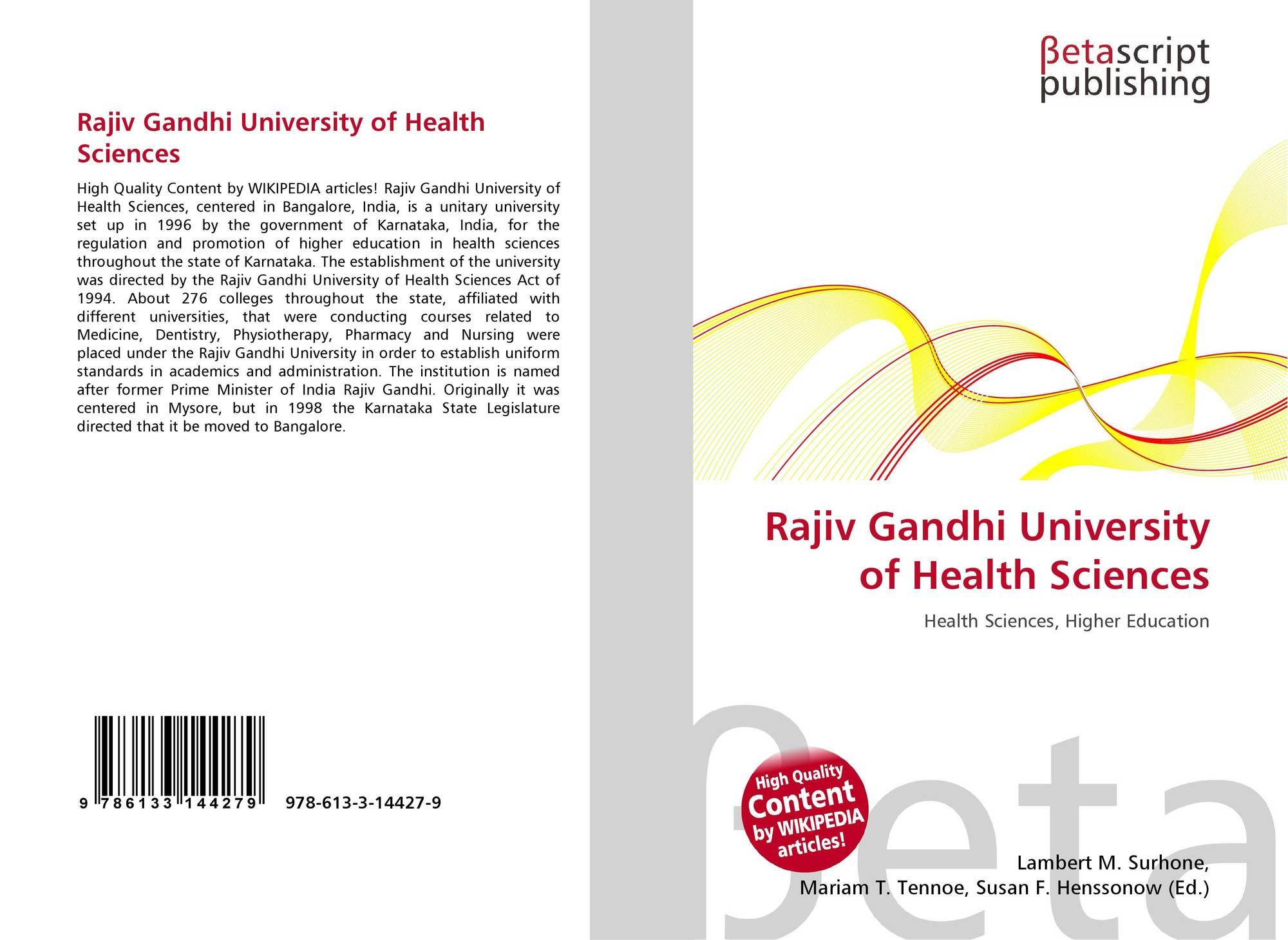 rajiv gandhi university of health sciences dissertation Rajiv gandhi university of health sciences bangalore, karnataka proforma for registration of subject for dissertation ms.
