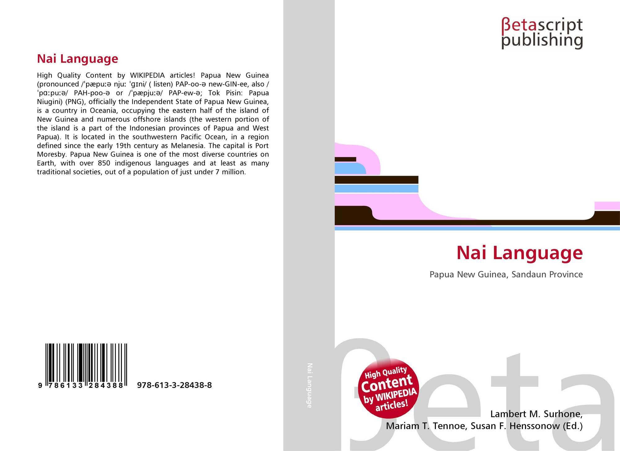 Nai Language, 978-613-3-28438-8, 6133284382 ,9786133284388