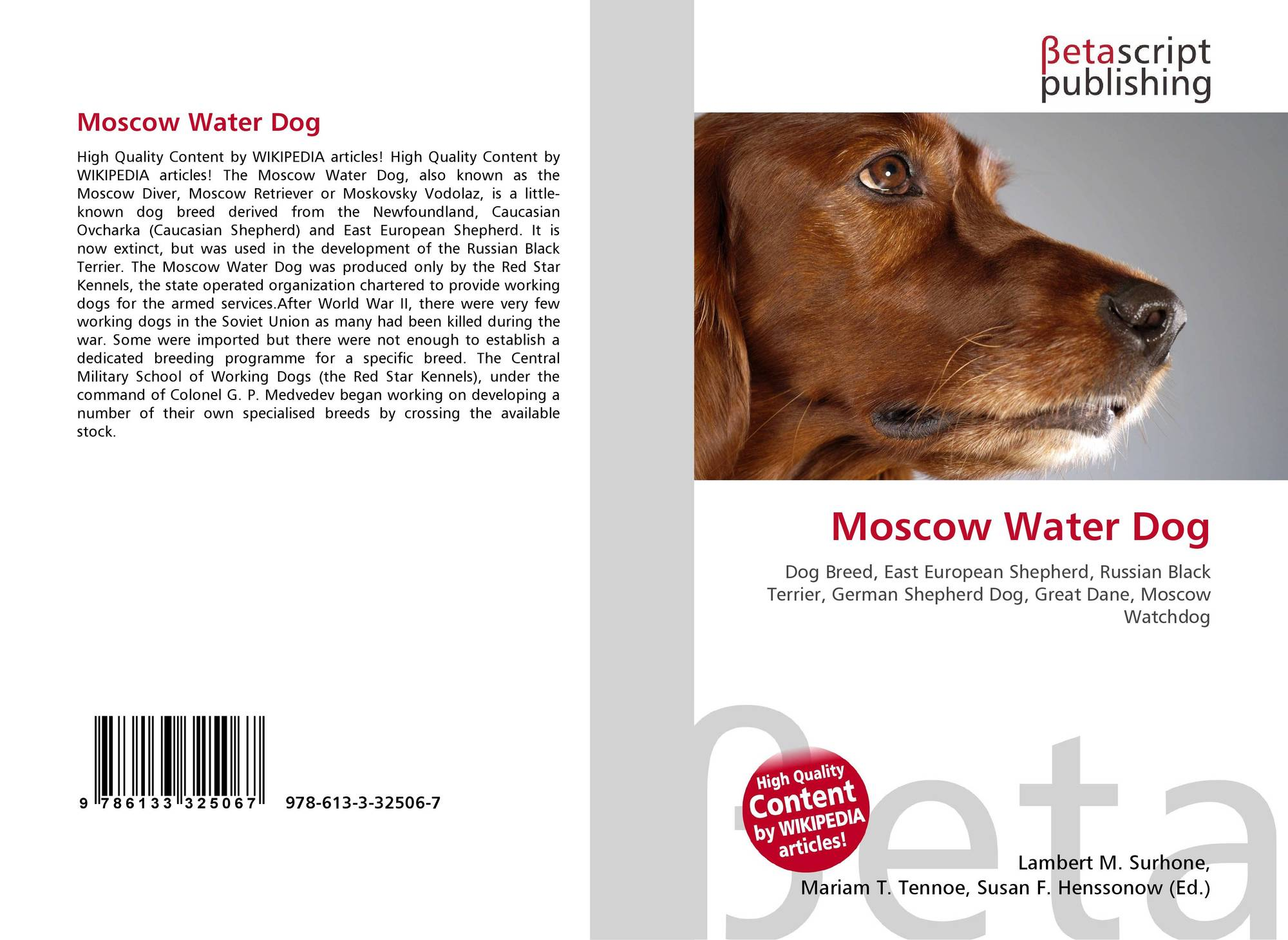 Moscow Water Dog 978 613 3 32506 7 6133325062 9786133325067