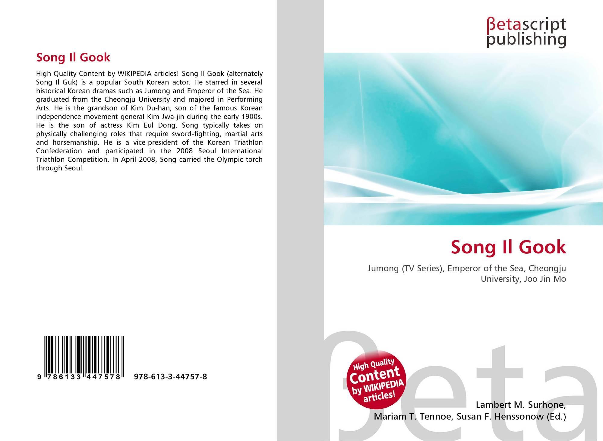 Song Il Gook, 978-613-3-44757-8, 6133447575 ,9786133447578