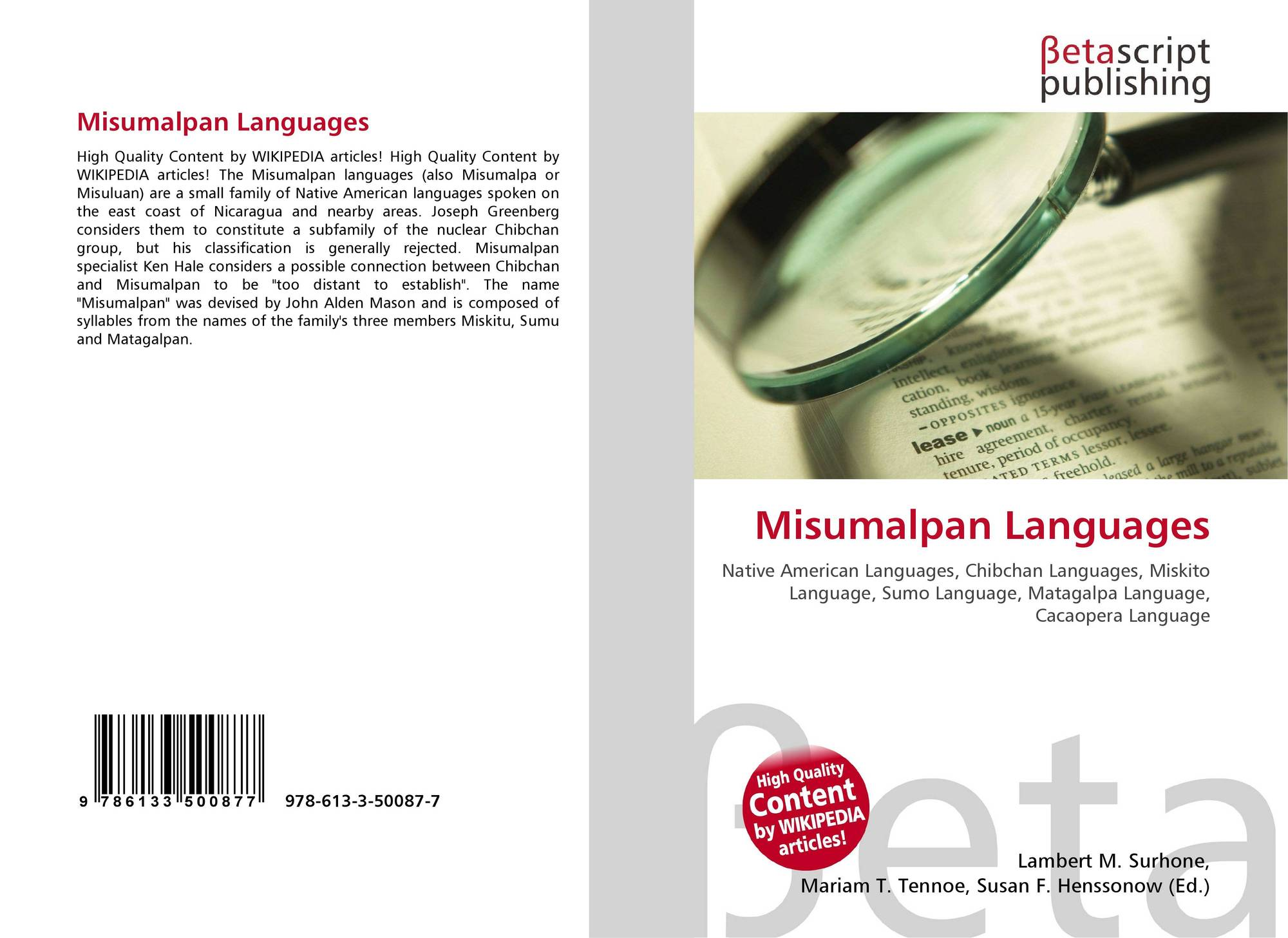 origins of vernacular language and its spread