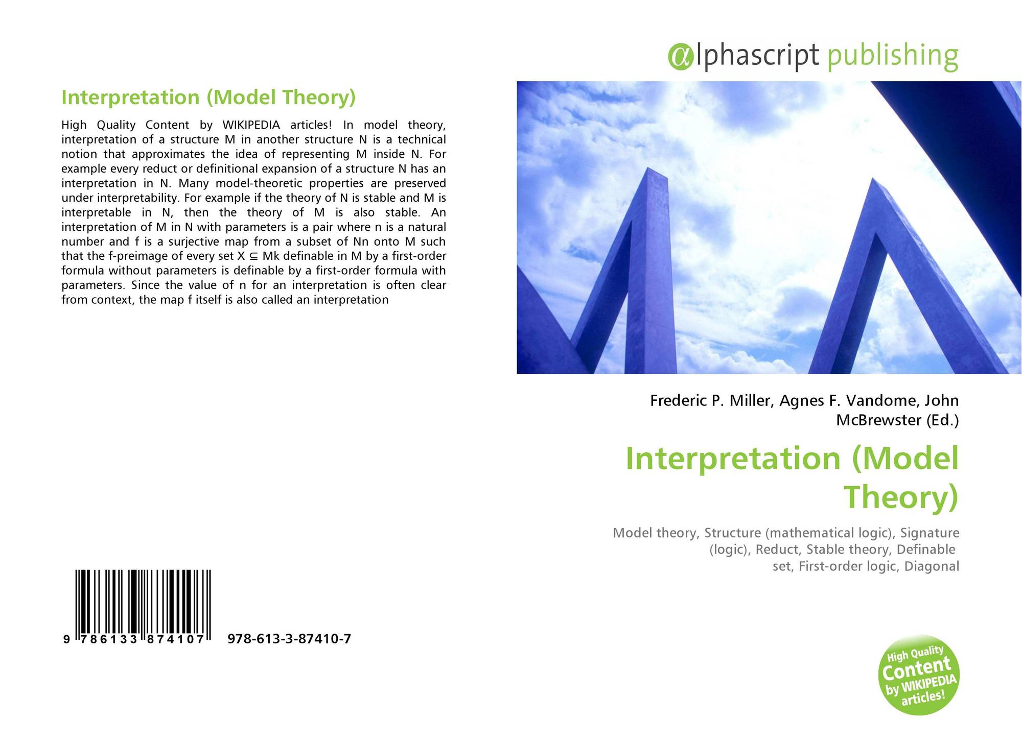 theories of interpretation Hermeneutics, or the science of interpretation, is well accepted in the humanities in the field of education, hermeneutics has played a relatively important role in understanding text.