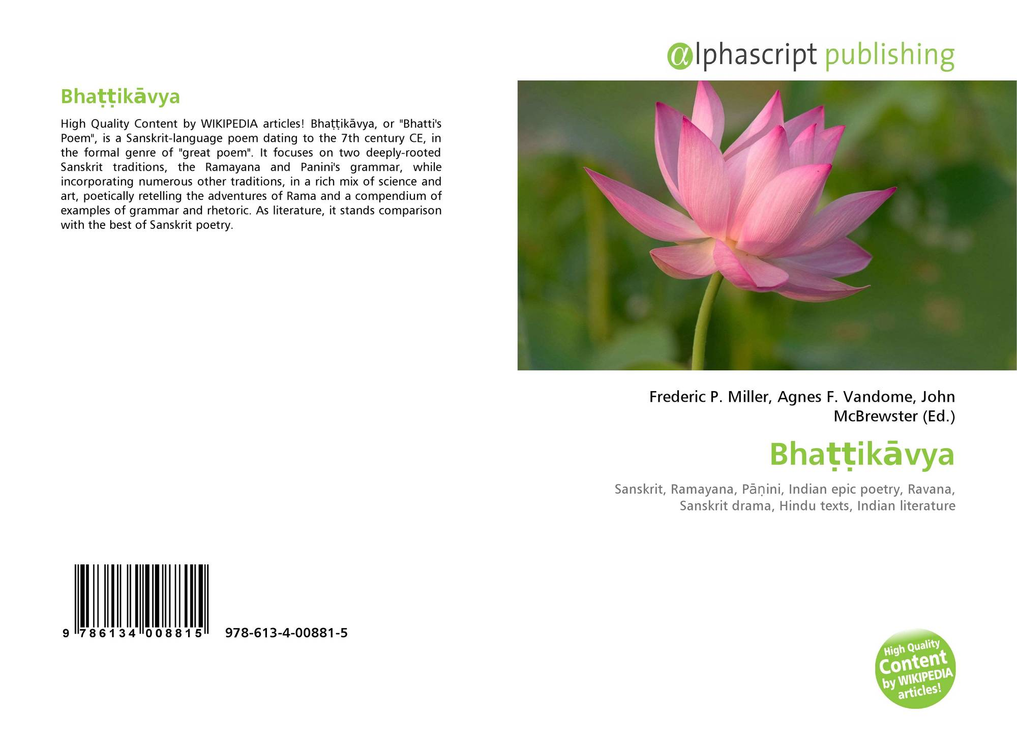 Search results for poem bookcover of bhaikvya izmirmasajfo