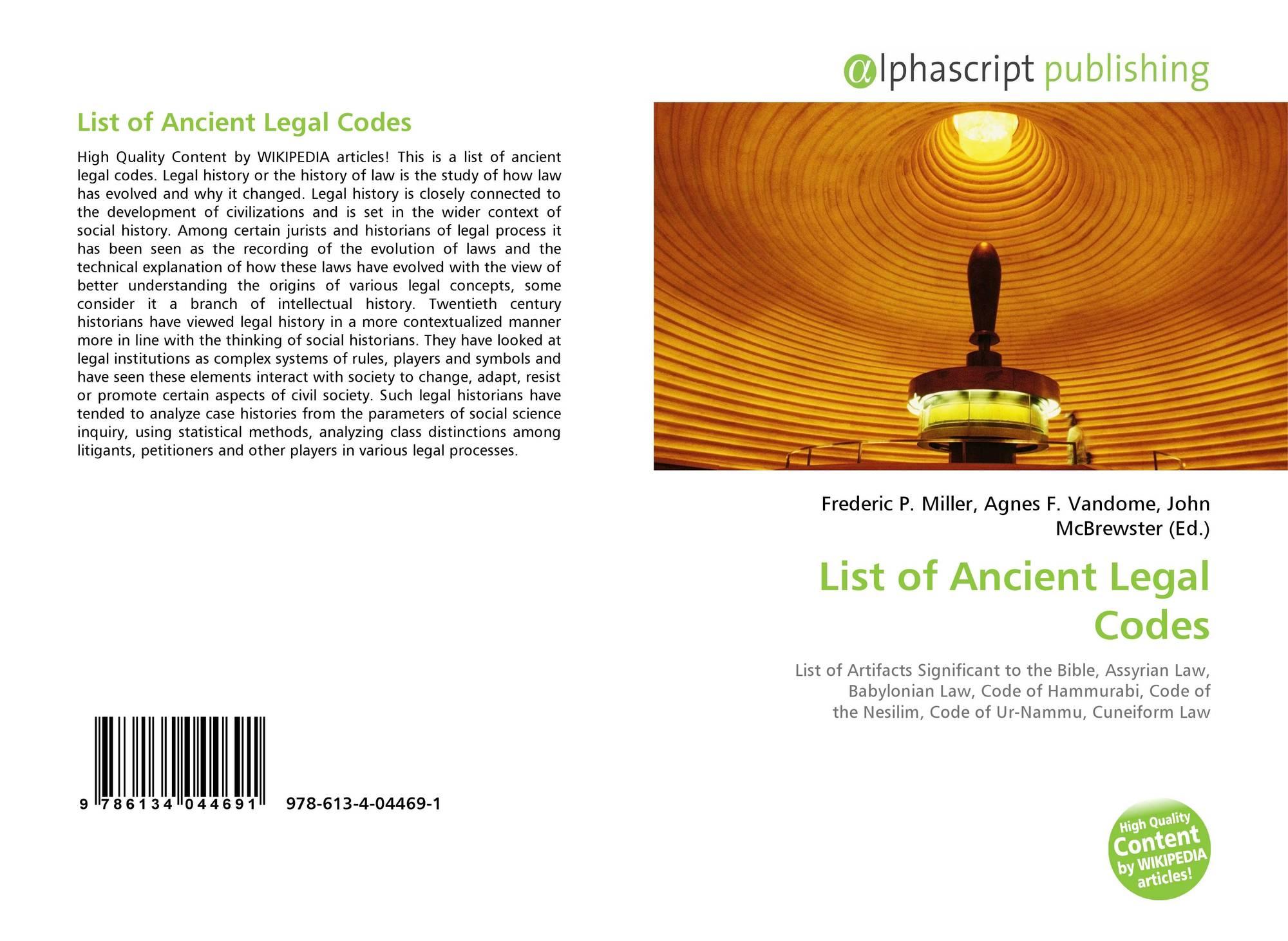 ancient legal codes