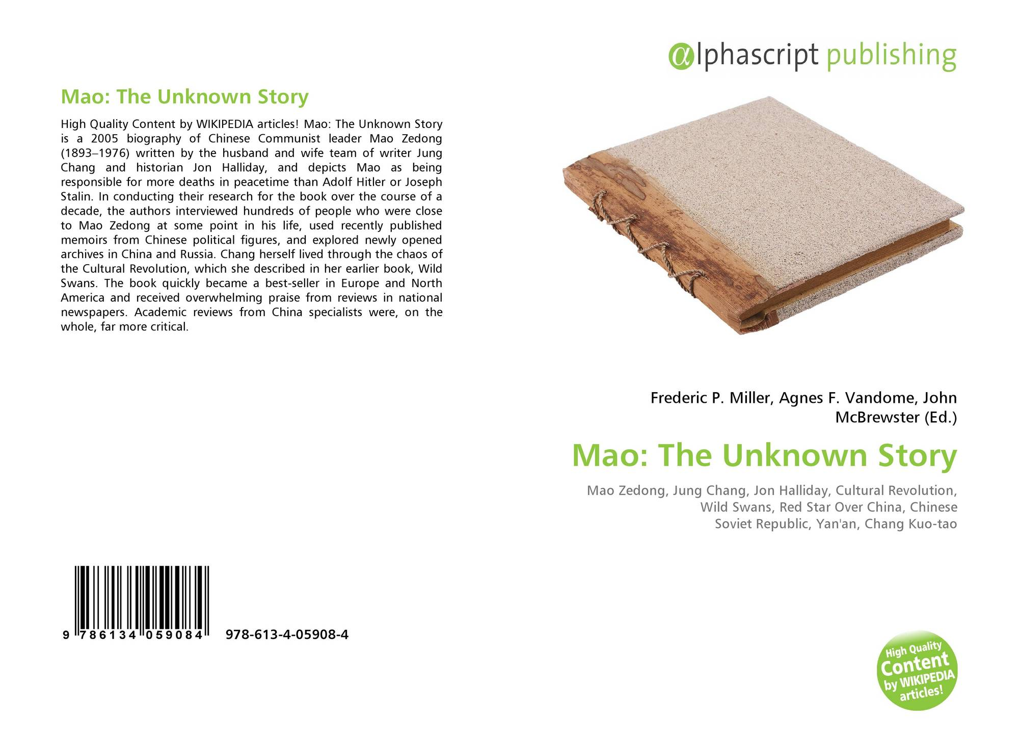 Search Results For Mao Uno Card Bookcover Of The Unknown Story