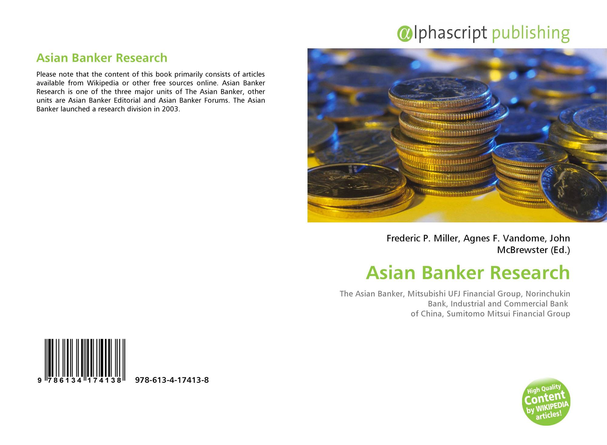 research papers on bankers algorithm