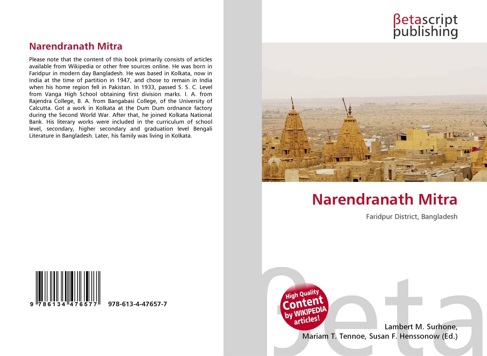 narendranath mitra  978