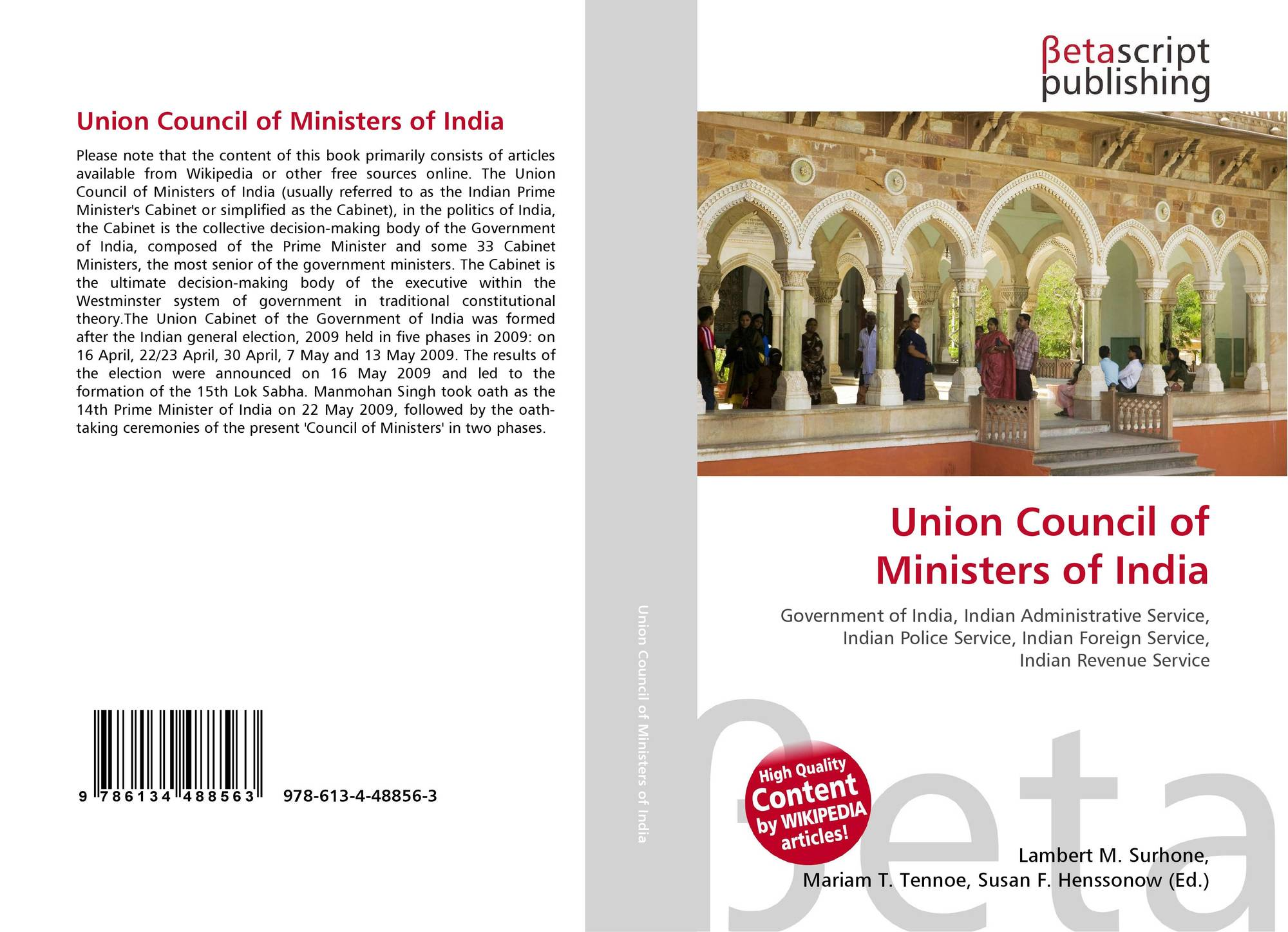 union council of ministers of india pdf