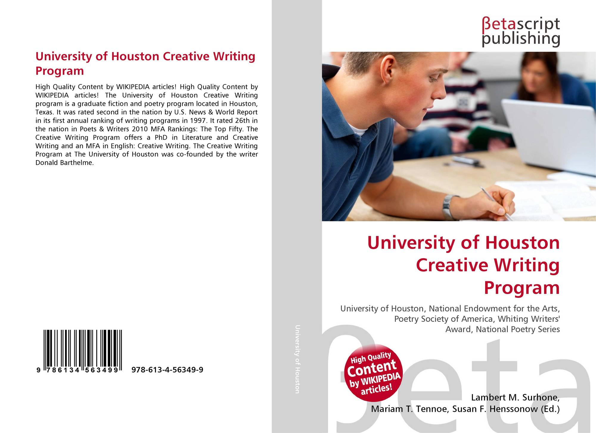 university writing program
