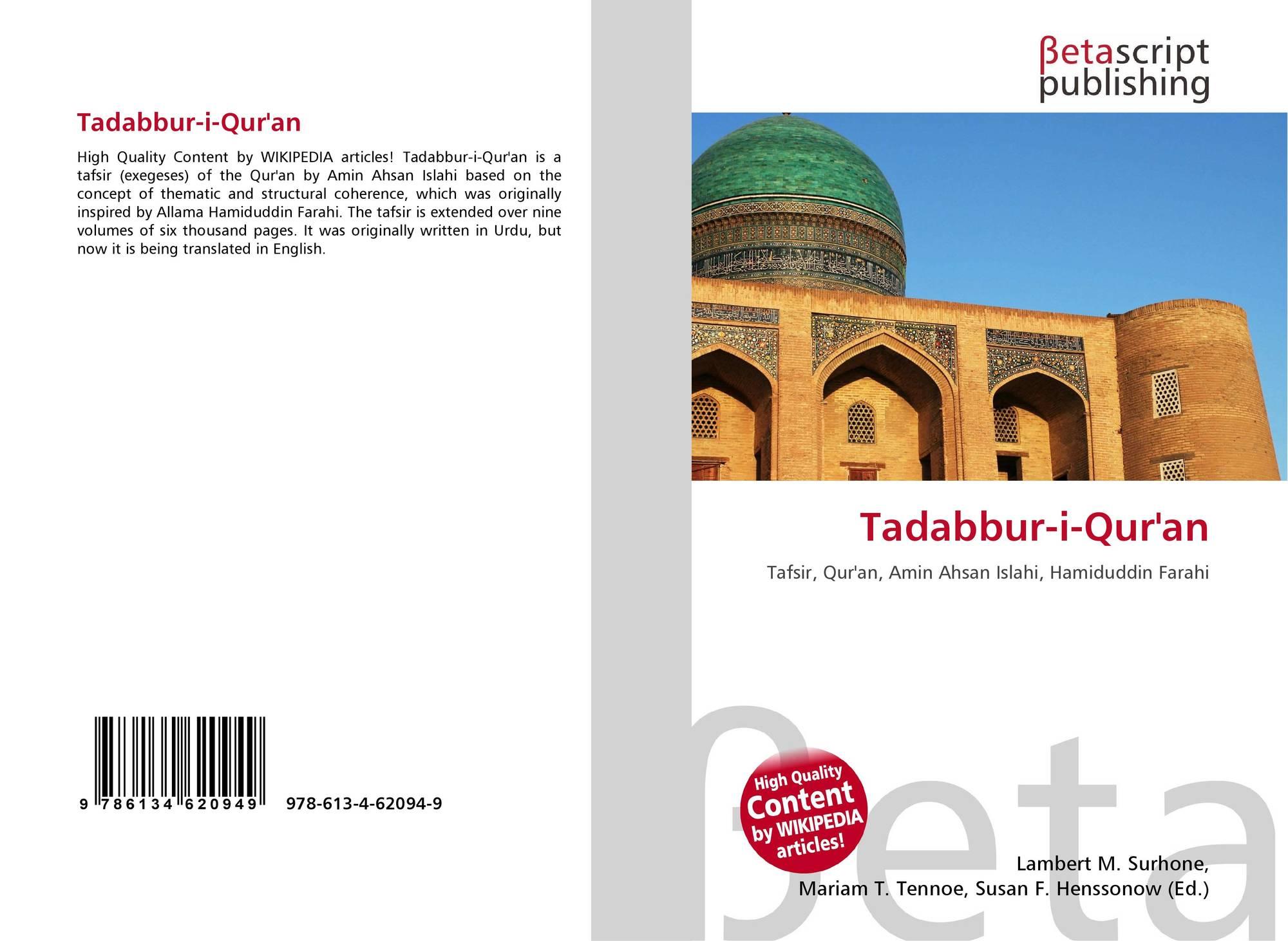 Tadabbur-i-Qur'an, 978-613-4-62094-9, 6134620947 ,9786134620949