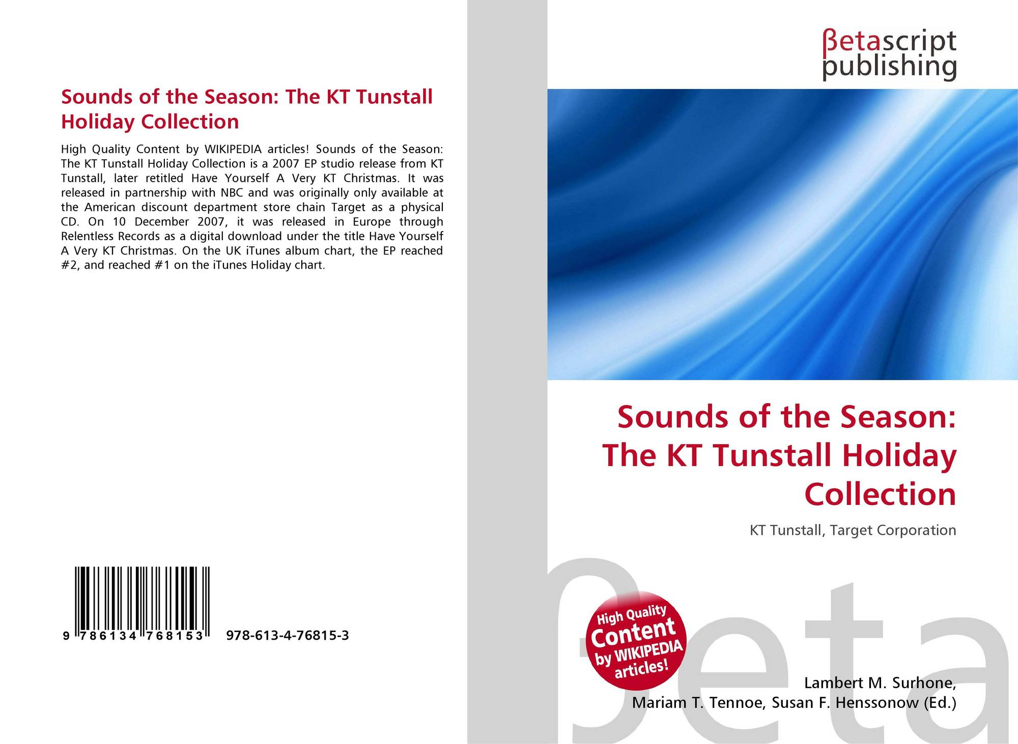 The KT Tunstall Holiday Collection