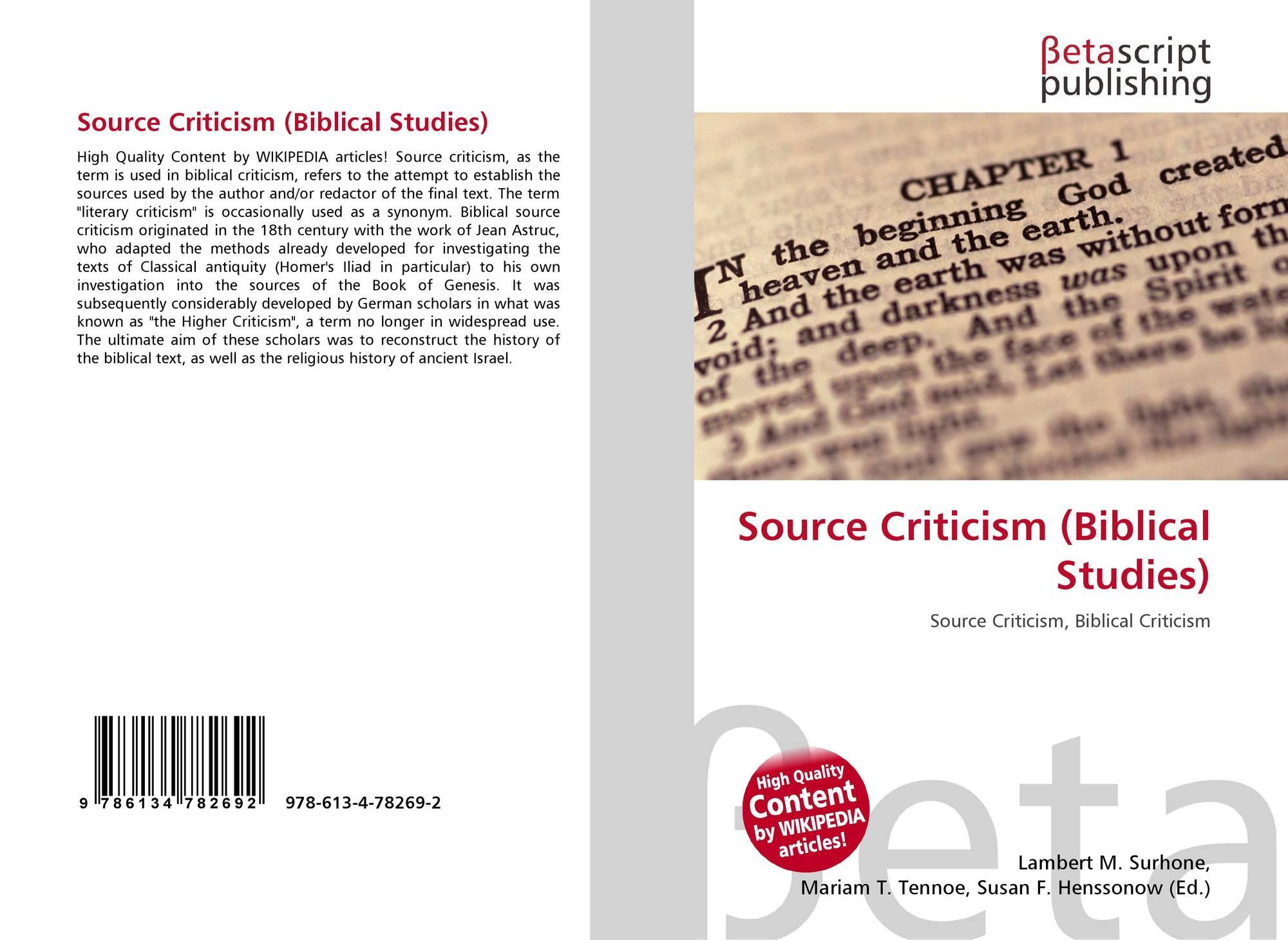 biblical literary criticism higher criticism essay