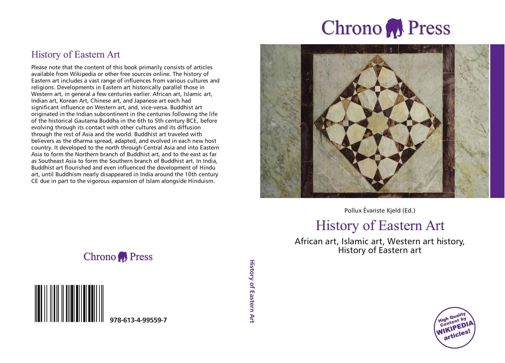 an analysis of art history books