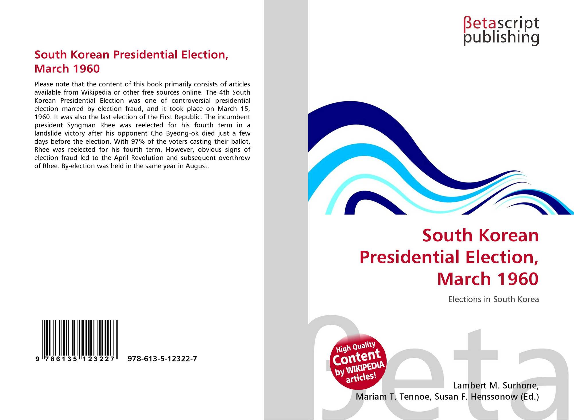 March 1960 South Korean presidential election