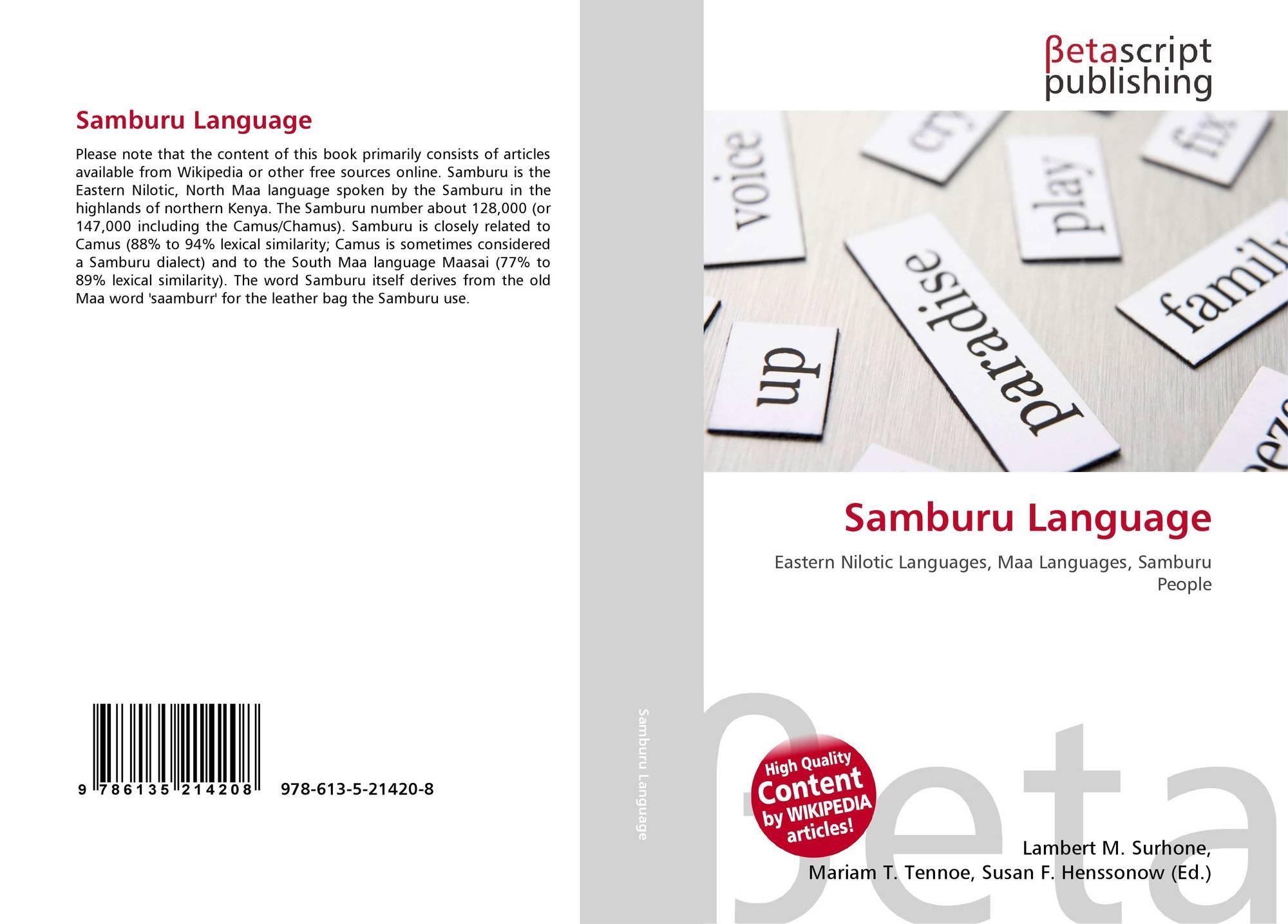 samburu language 9786135214208 6135214209 9786135214208