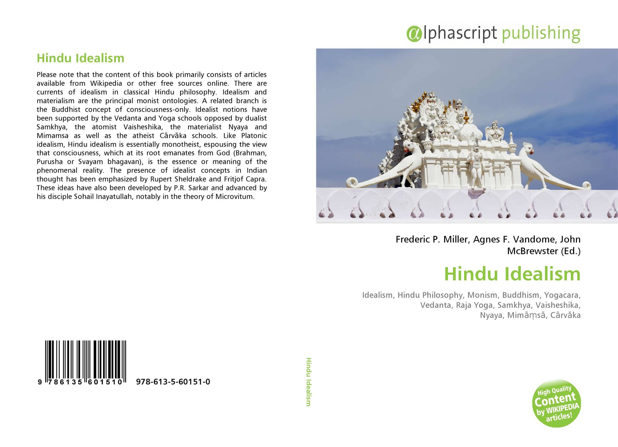 the concept of vedanta philosophy and monism in india