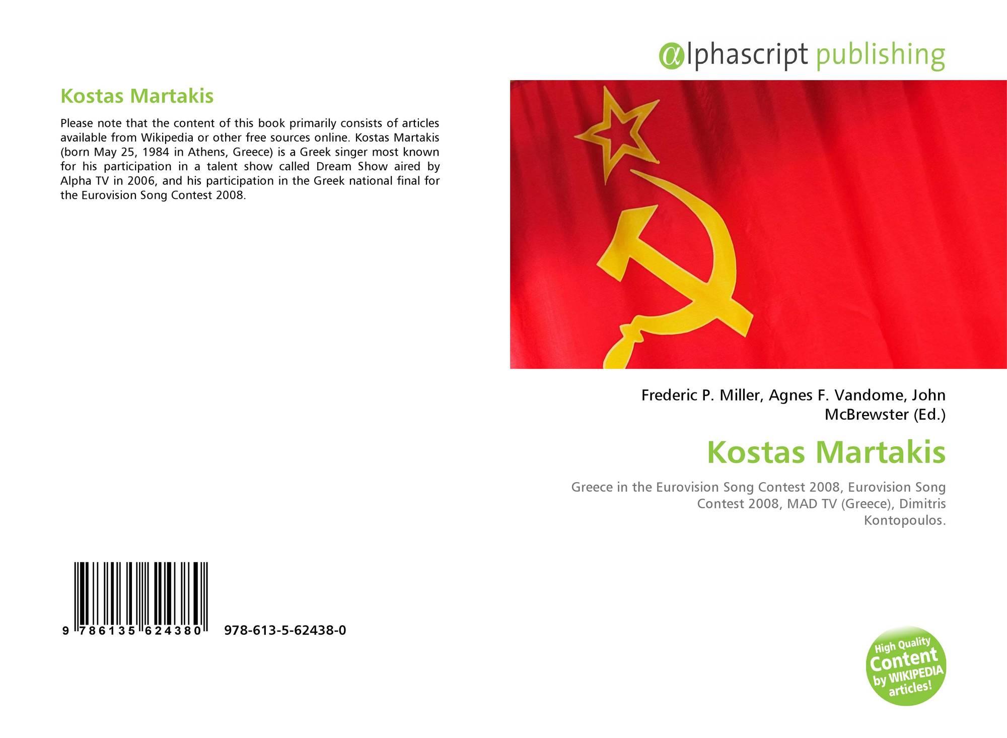Kostas Martakis, 978-613-5-62438-0, 6135624385 ,9786135624380