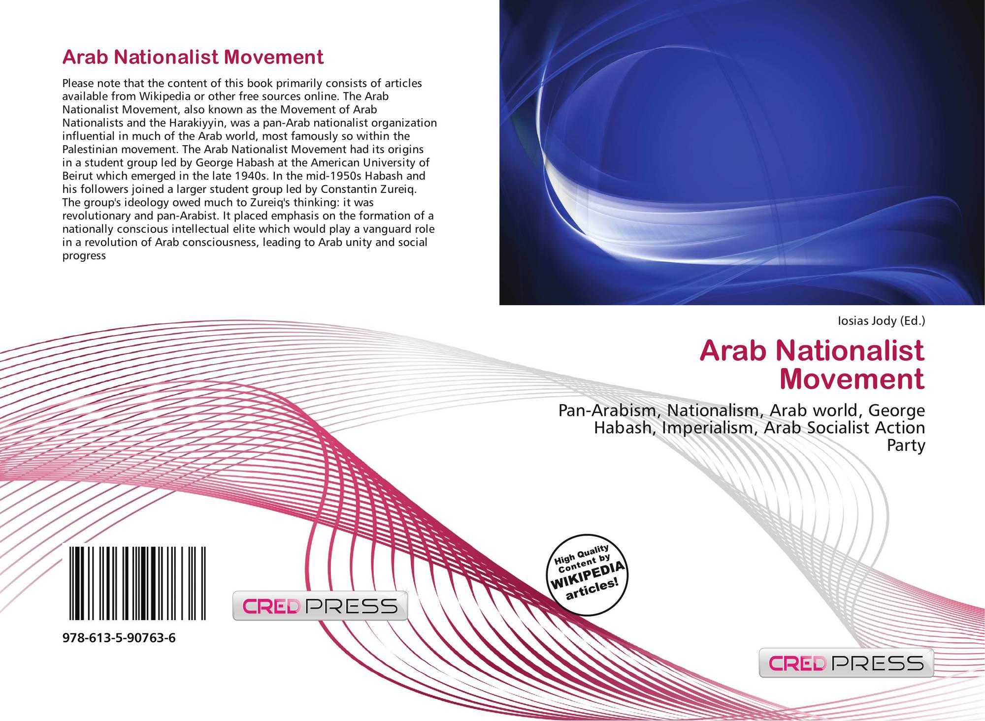 the impact of arab revolution
