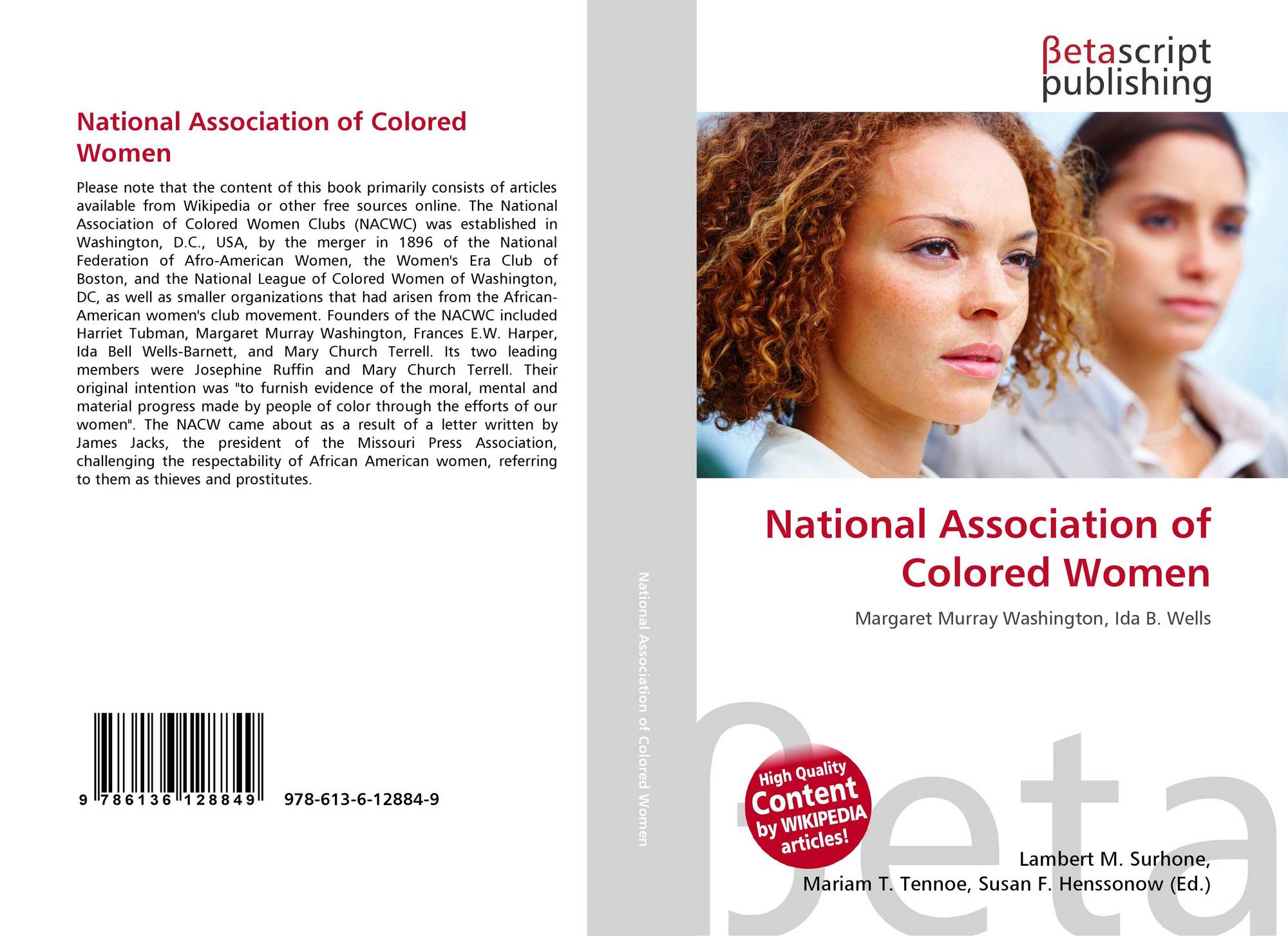an introduction to the national association for the advancement of colored people 5 parties 5 plaintiff georgia naacp is an unincorporated association affiliated with the national association for the advancement of colored people, with its principal place of business located in atlanta, georgia.