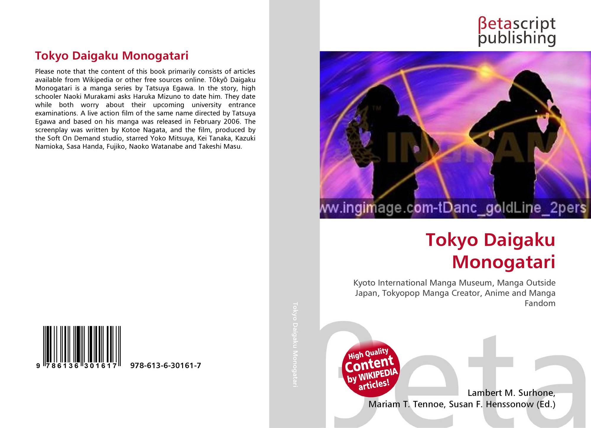 Tokyo daigaku monogatari online dating