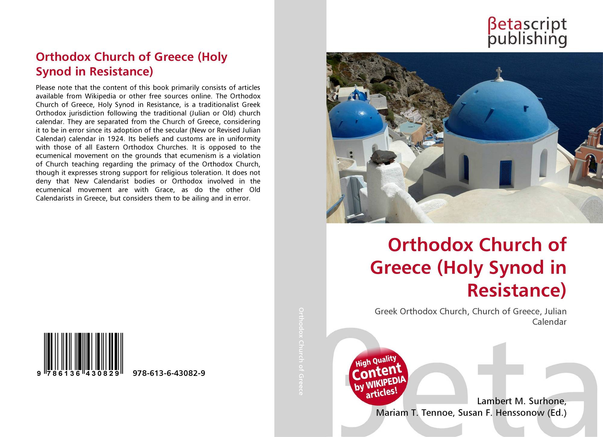 an analysis of the greek orthodox church a branch of christianity Eastern orthodox church orthodox catholic church, greek orthodox church general information one of the three branches of world christianity and the major christian church in the middle east and eastern europe, the orthodox church, also sometimes called the eastern church, or the greek orthodox, or orthodox catholic church.