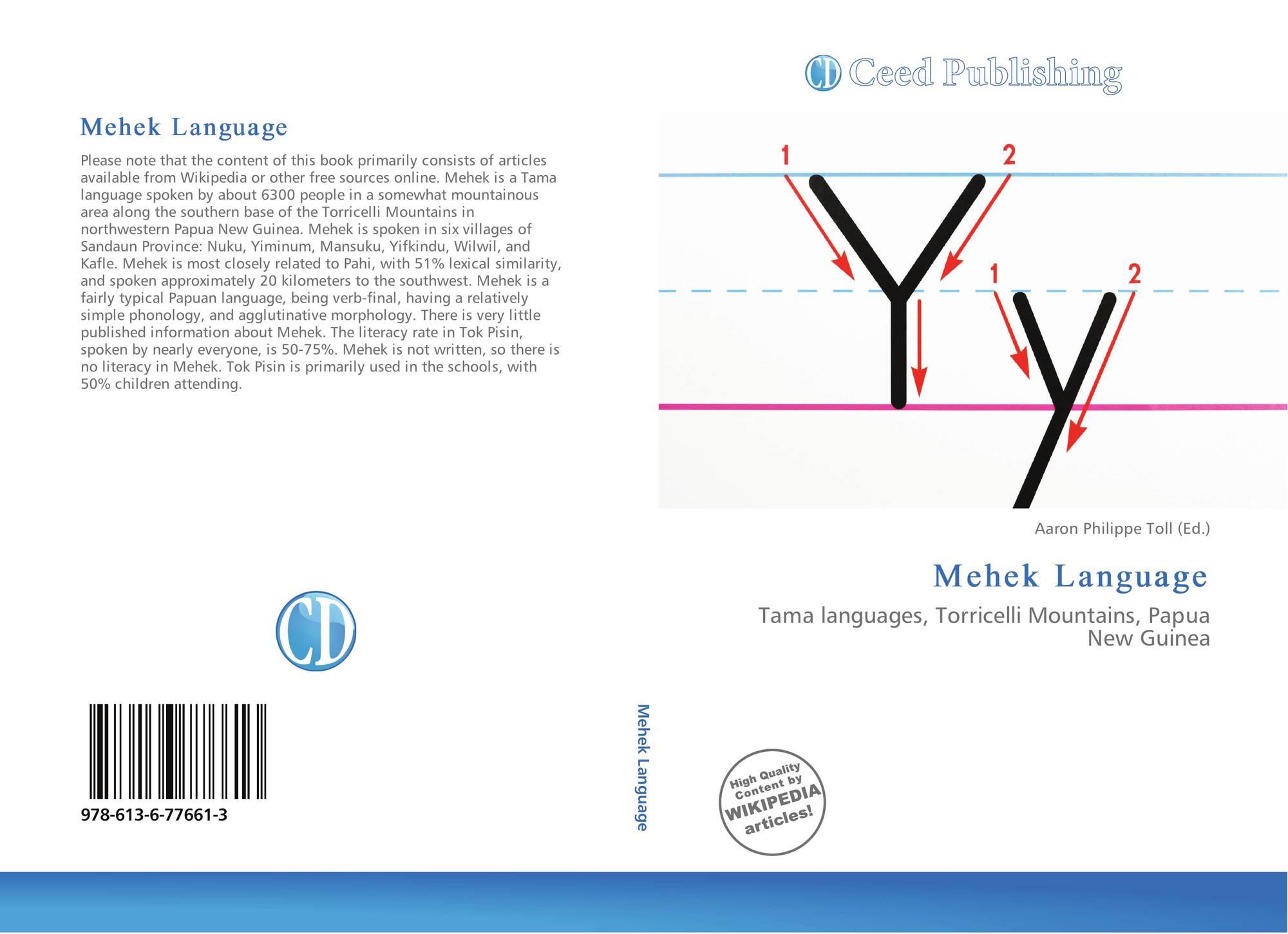 Mehek Language, 978-613-6-77661-3, 6136776618 ,9786136776613
