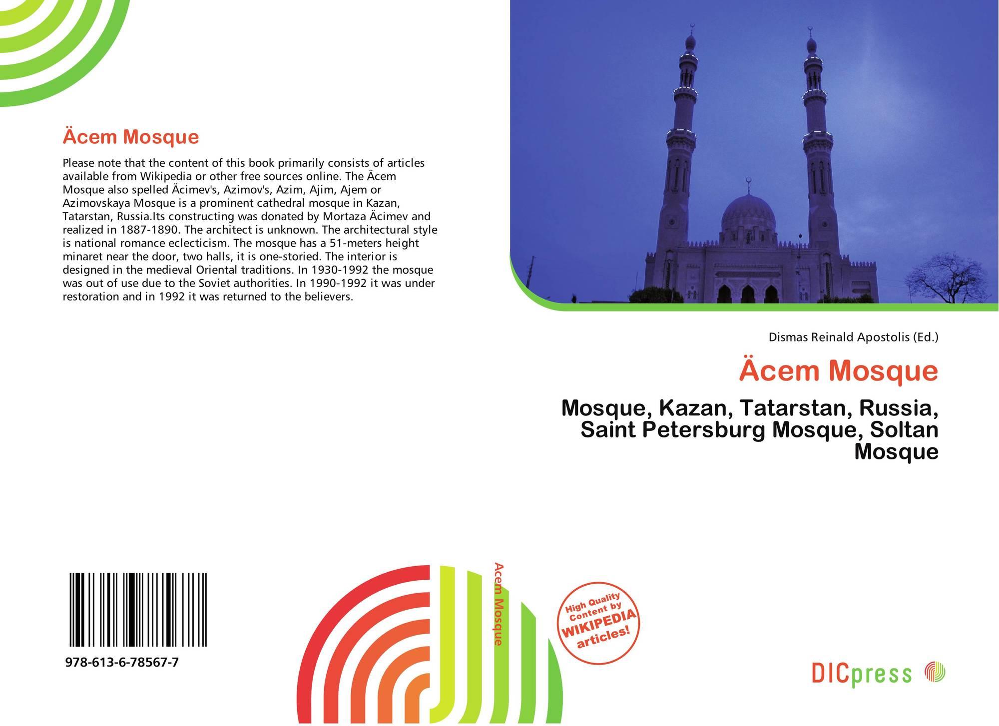 Cem mosque 978 613 6 78567 7 6136785676 9786136785677 9786136785677 altavistaventures Image collections