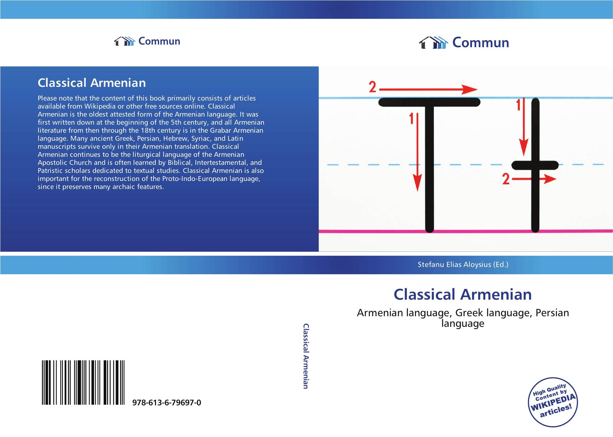 Search results for armenian language bookcover of classical armenian ccuart Choice Image