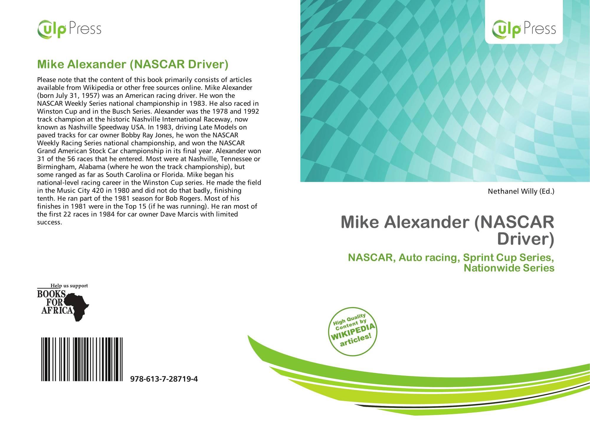 a career as a nascar driver essay