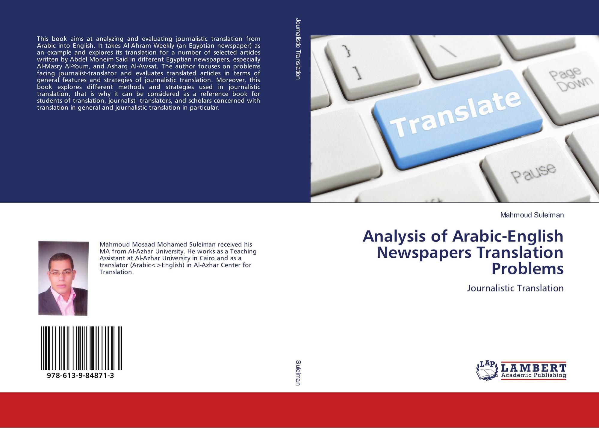 Analysis of Arabic-English Newspapers Translation Problems