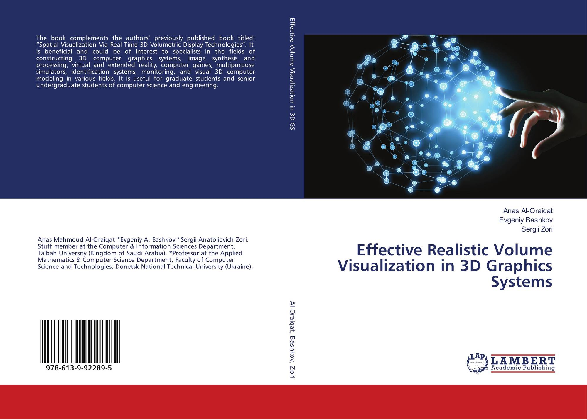 Effective Realistic Volume Visualization in 3D Graphics Systems, 978