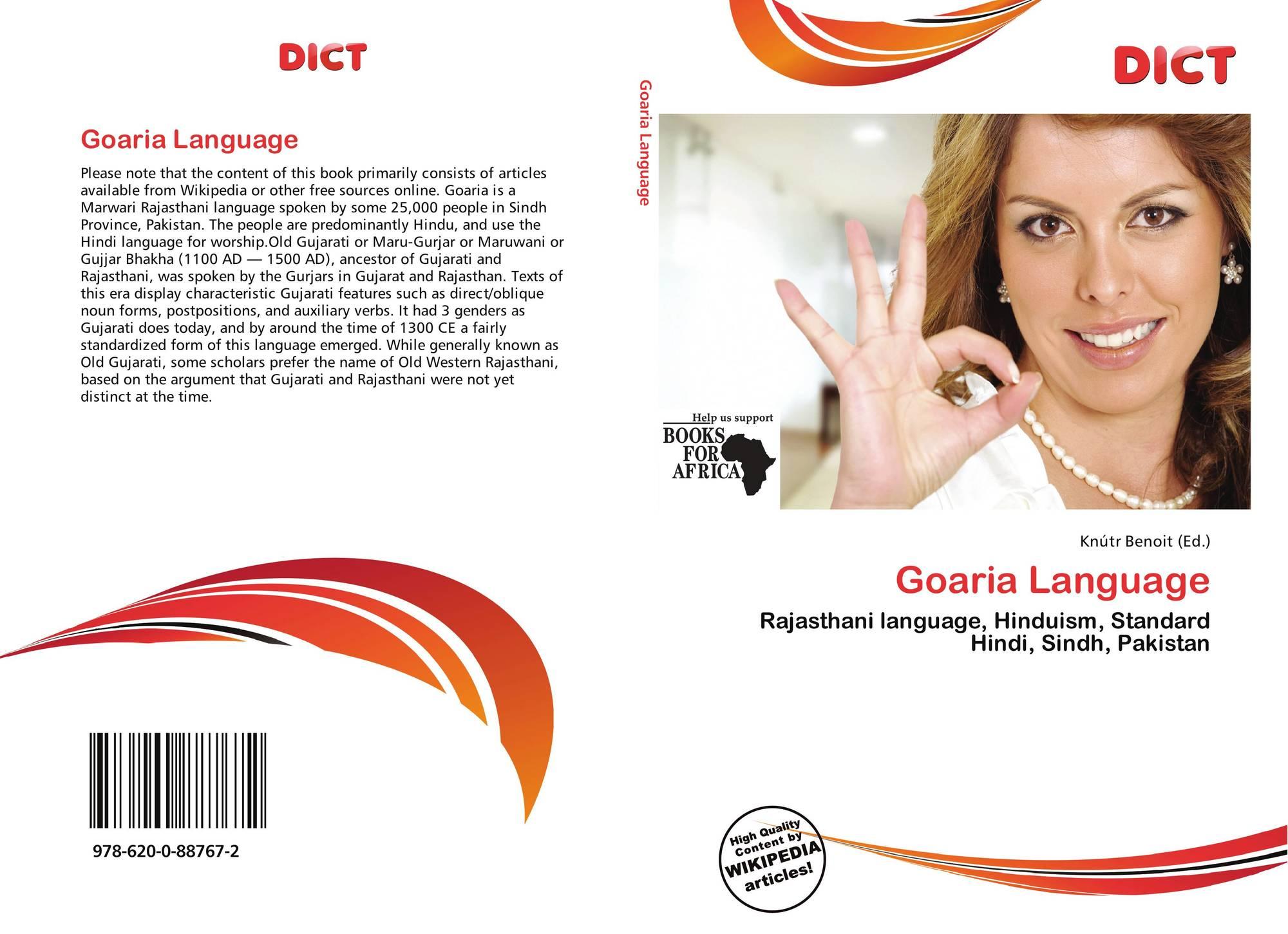 Goaria language