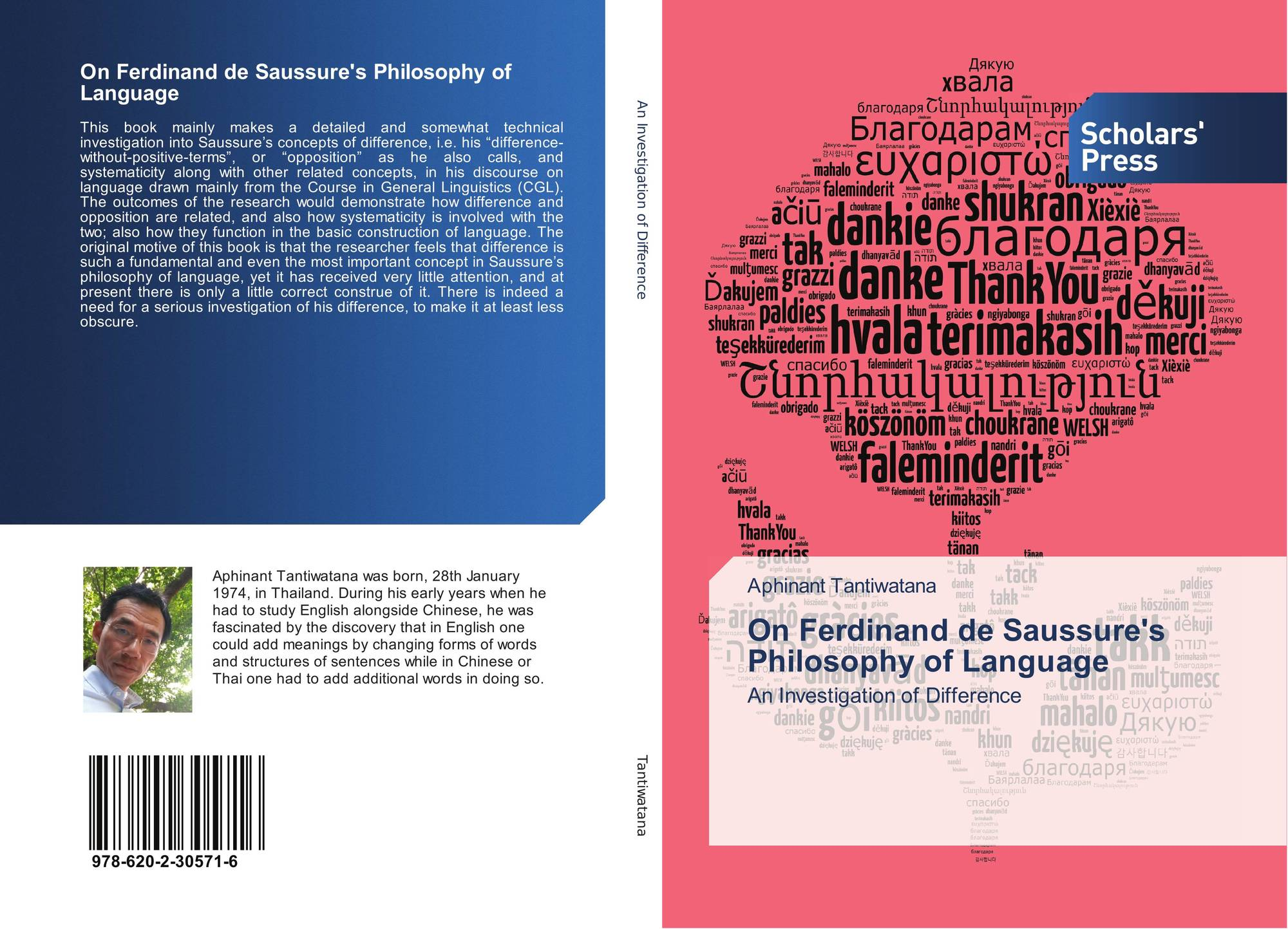 philosophy of language and technology (1) analytical philosophy which was quite popular at the middle of the twentieth century offered an approach to problems through linguistic analysis, in which all problems are seen as problems of language: questions of semantics.