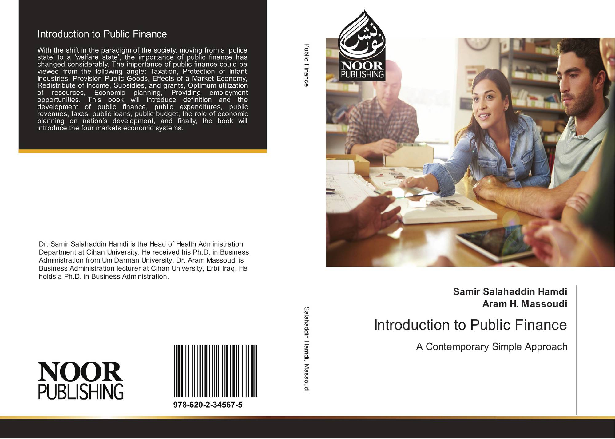 an introduction to public finance
