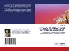Обложка EFFICACY OF KAPPAPHYCUS ALVAREZII TO LIVELIHOOD
